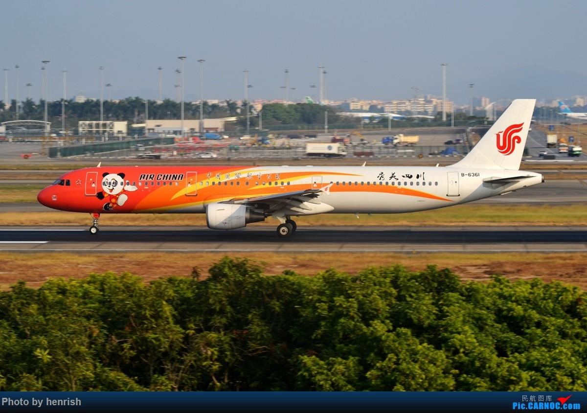 Re:[原创]【肥威的CAN】11月27日,西跑拍机,好货多多。【 广东青少年拍机小队】【广州,你好!】 AIRBUS A321-200 B-6361 中国广州白云国际机场