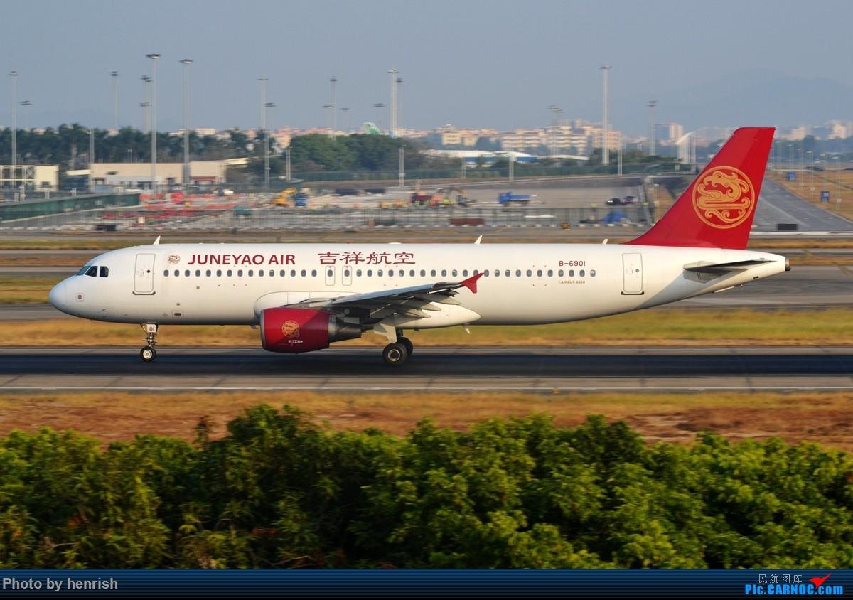 Re:[原创]【肥威的CAN】11月27日,西跑拍机,好货多多。【 广东青少年拍机小队】【广州,你好!】 AIRBUS A320-200 B-6901 中国广州白云国际机场