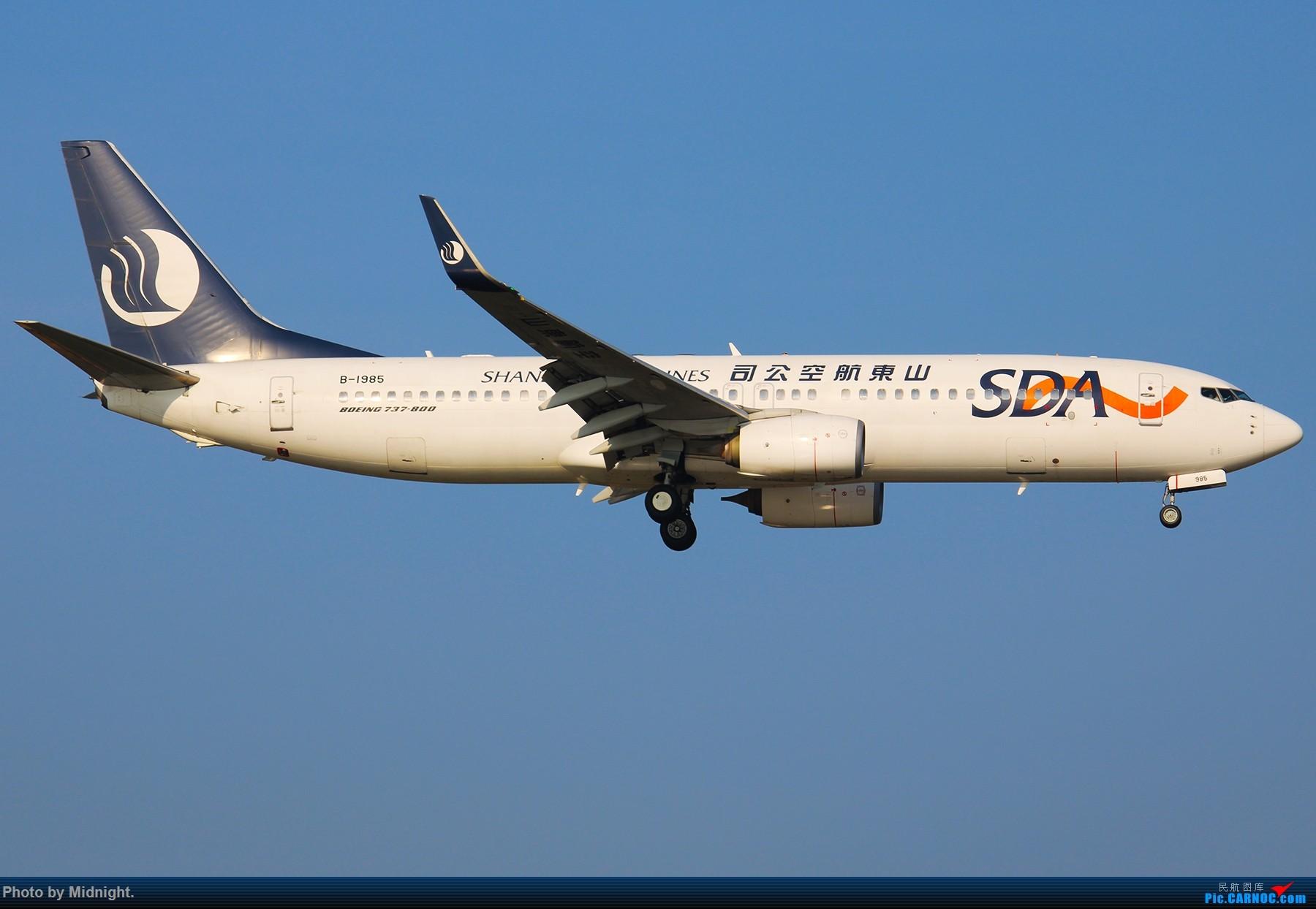 Re:[原创]「全是大渣片」超冷门机场WUS BOEING 737-800 B-1985 中国武夷山机场