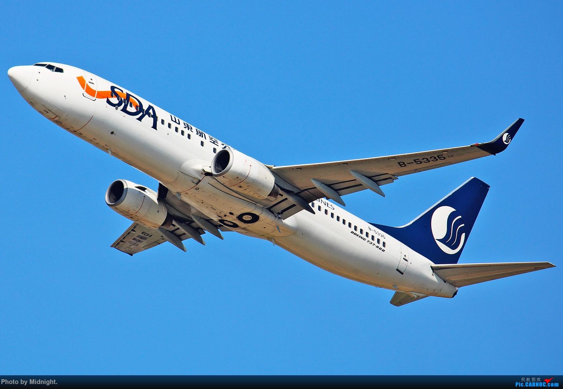 Re:[原创]「全是大渣片」超冷门机场WUS BOEING 737-800 B-5335 中国武夷山机场