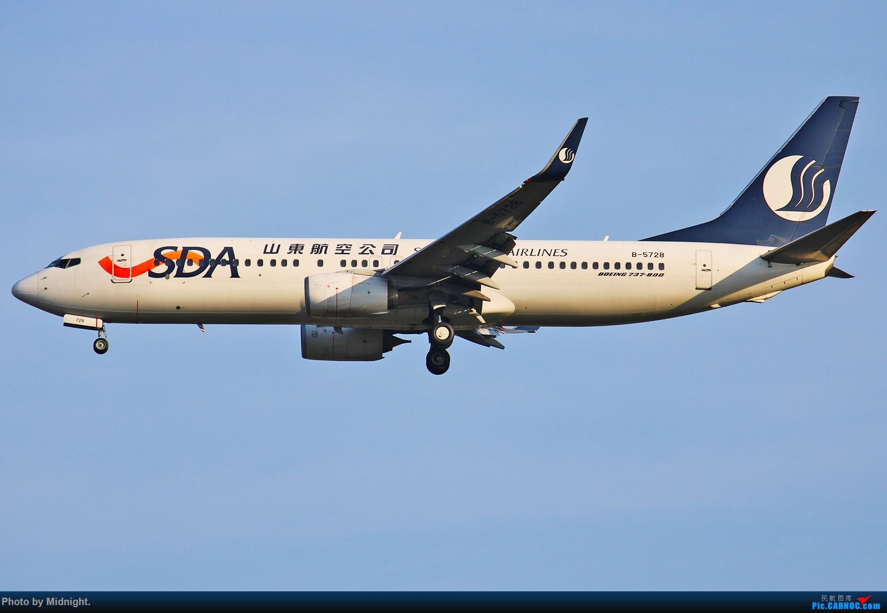 Re:[原创]「全是大渣片」超冷门机场WUS BOEING 737-800 B-5728 中国武夷山机场
