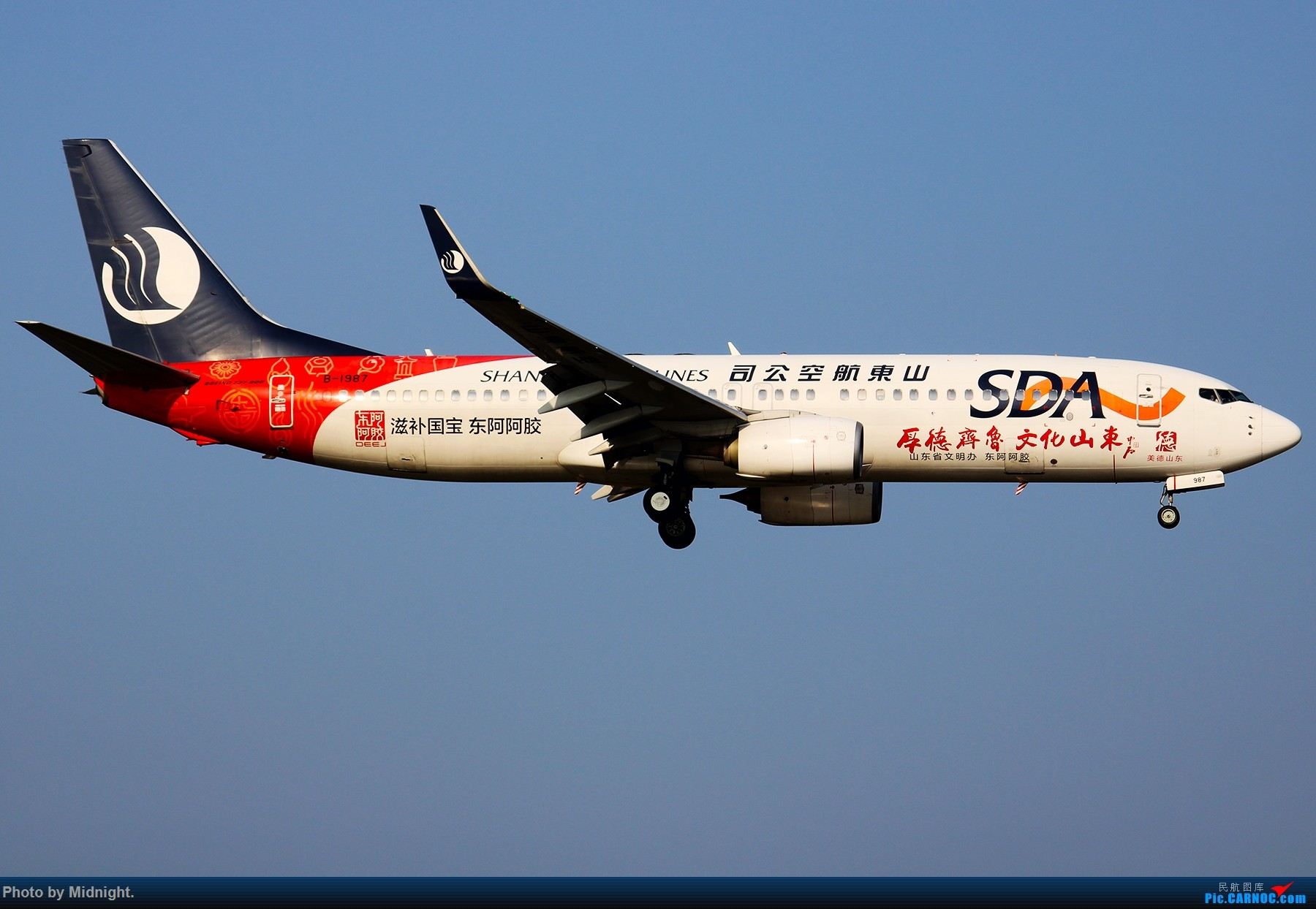 Re:[原创]「全是大渣片」超冷门机场WUS BOEING 737-800 B-1987 中国武夷山机场