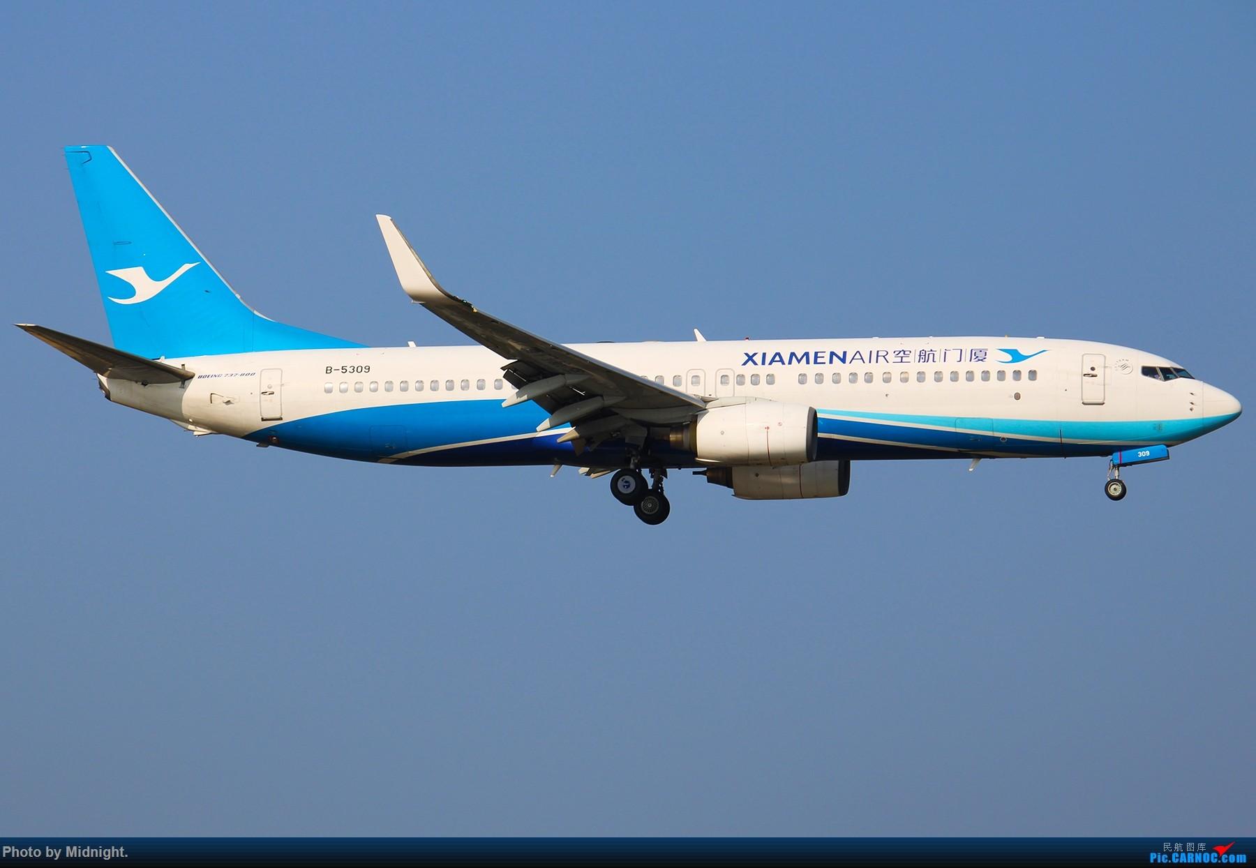 Re:[原创]「全是大渣片」超冷门机场WUS BOEING 737-800 B-5309 中国武夷山机场