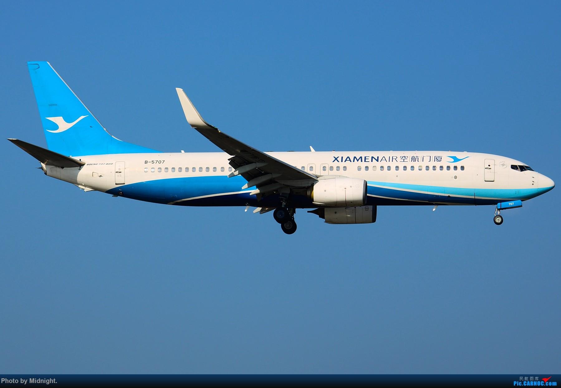 Re:[原创]「全是大渣片」超冷门机场WUS BOEING 737-800 B-5707 中国武夷山机场