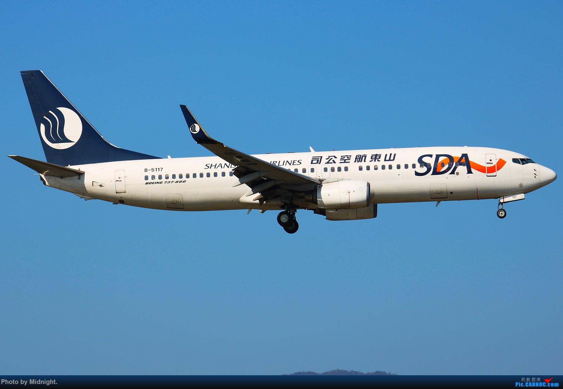 Re:[原创]「全是大渣片」超冷门机场WUS BOEING 737-800 B-5117 中国武夷山机场