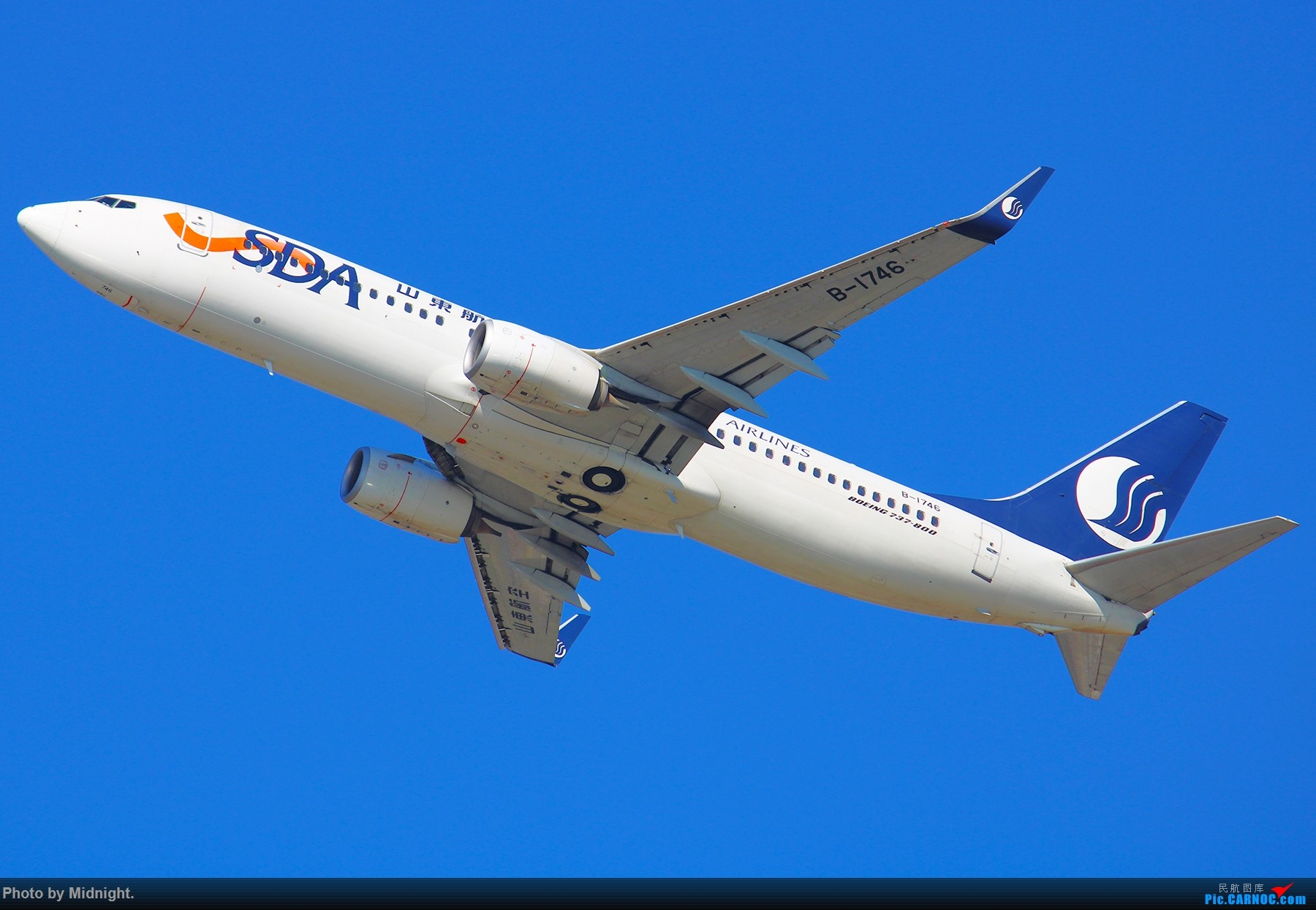 Re:[原创]「全是大渣片」超冷门机场WUS BOEING 737-800 B-1746 中国武夷山机场