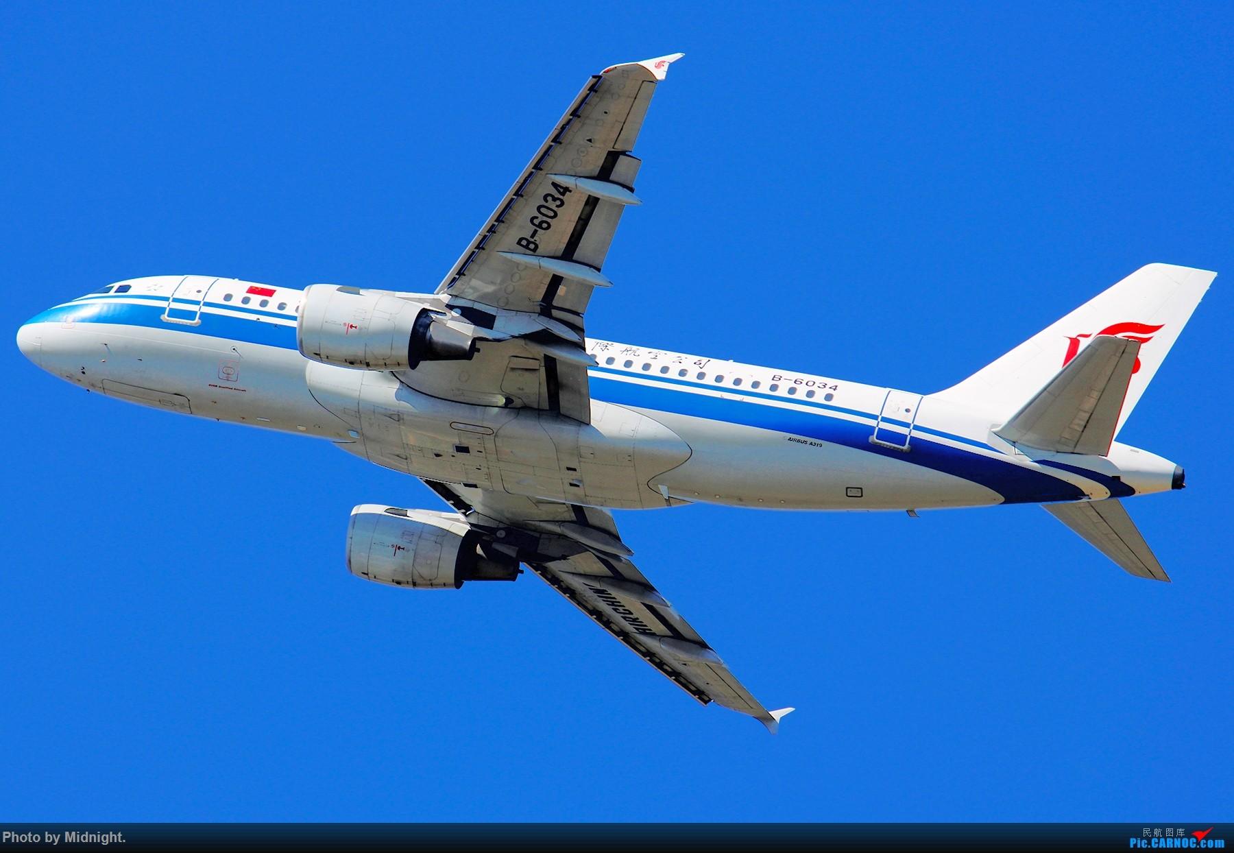 Re:[原创]「全是大渣片」超冷门机场WUS AIRBUS A319-100 B-6034 中国武夷山机场