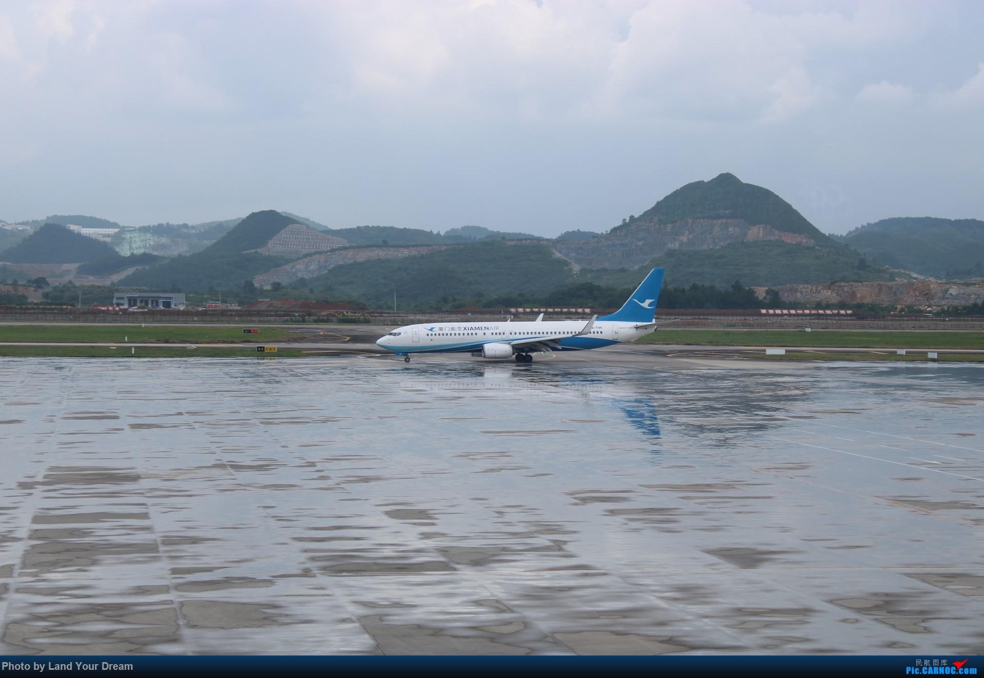 Re:[原创]小雨初停贵阳拍机 BOEING 737-800 B-7195 中国贵阳龙洞堡国际机场
