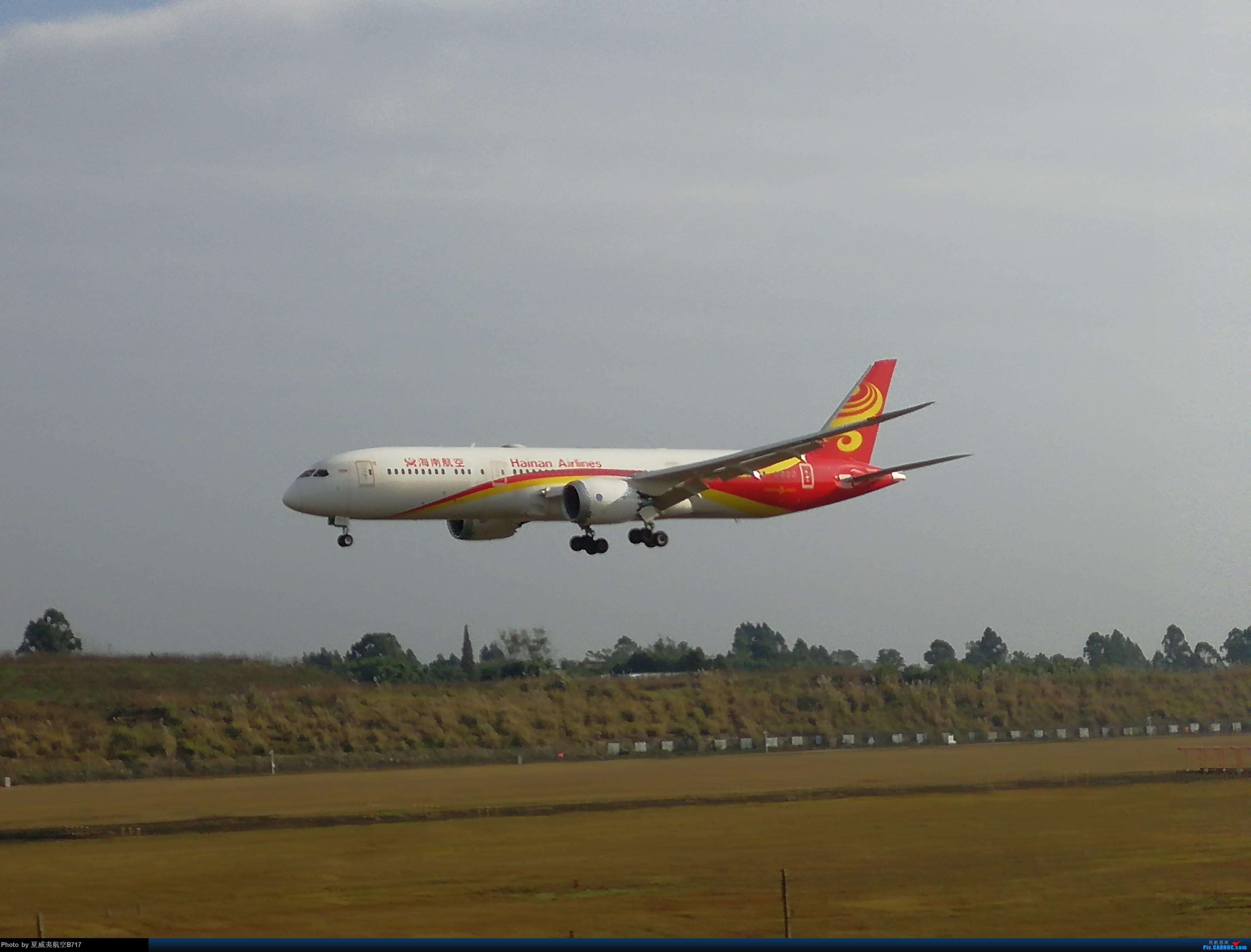 [原创]CTU海南航空789B20AL BOELNGB787-9 B20AL 中国成都双流国际机场