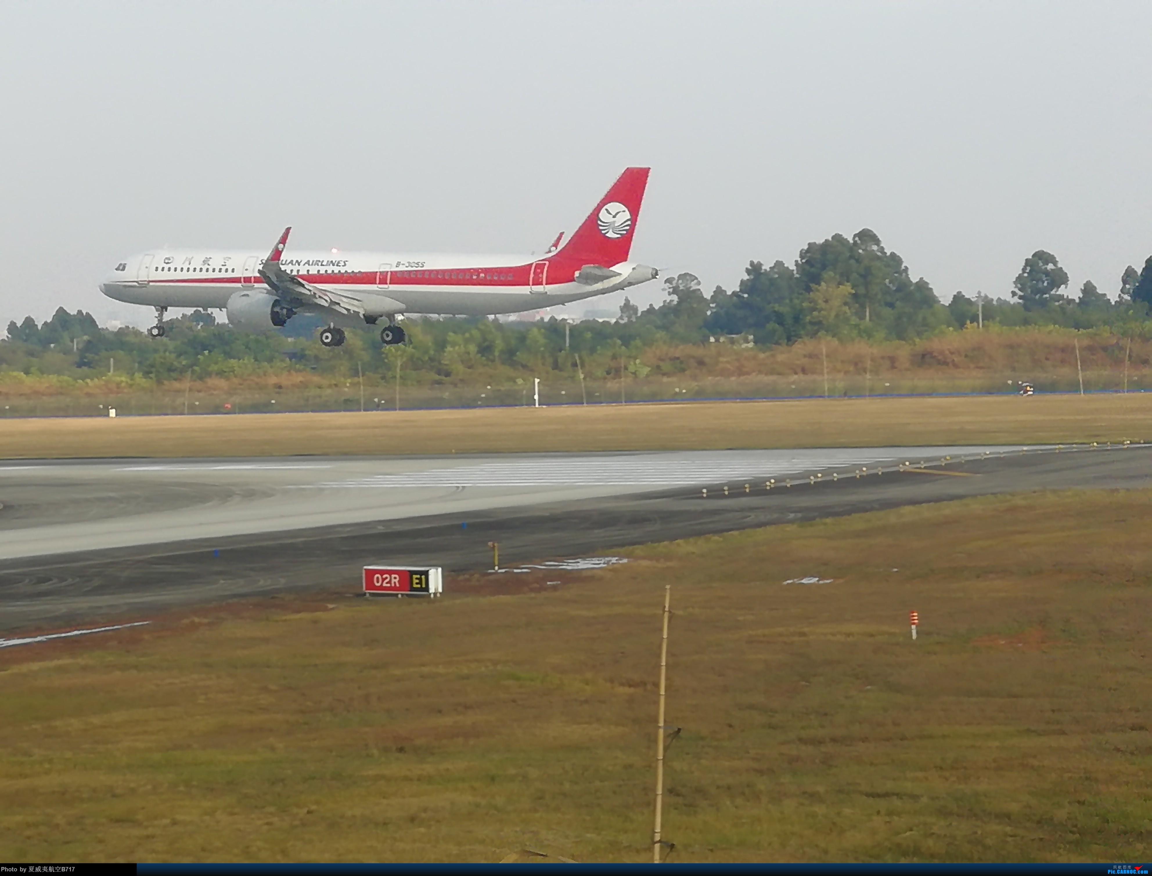 [原创]四川航空321 A321 B305S CTU