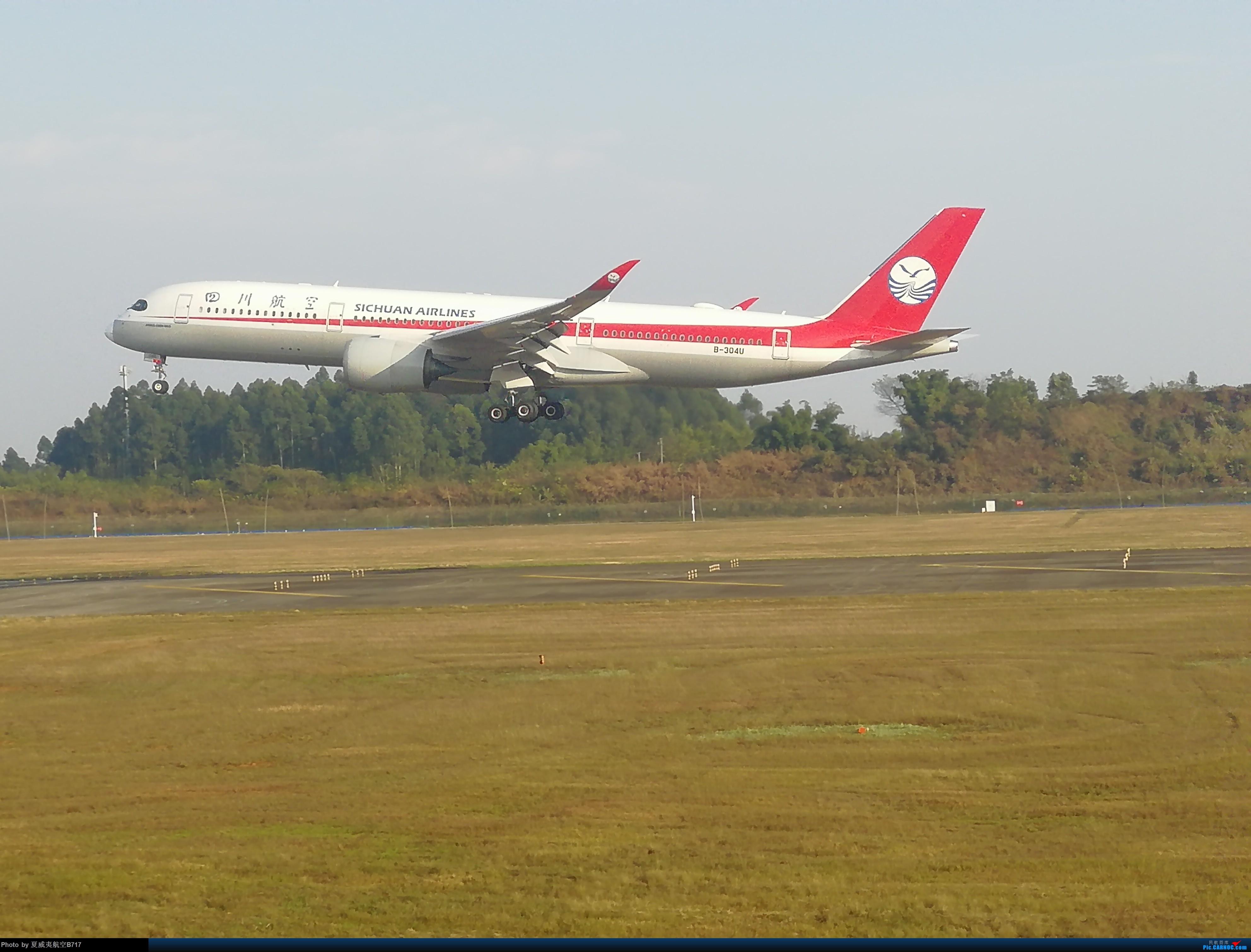 四川航空359飞机降落双流机场 A350-900 B304U 成都双流机场