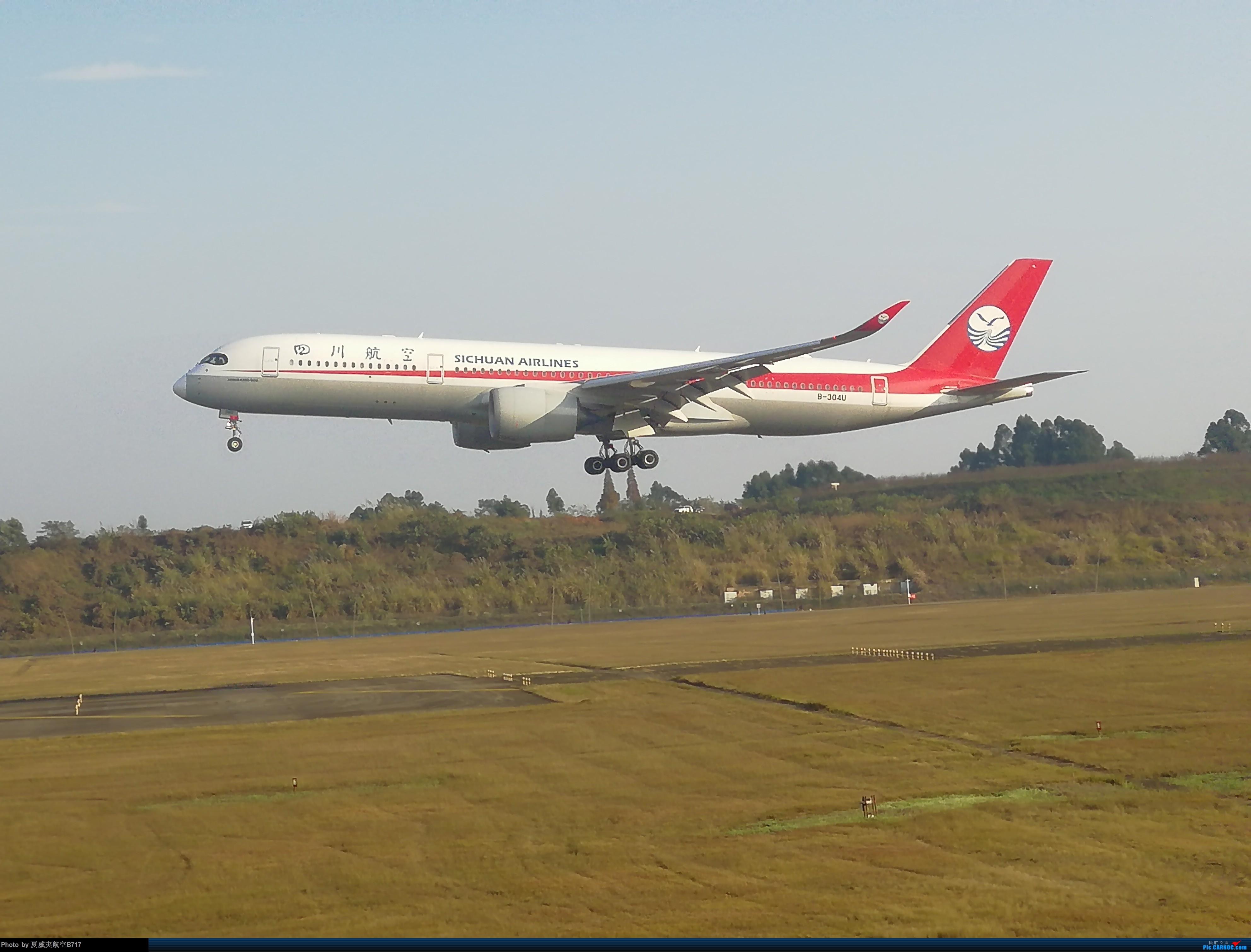 [原创]四川航空359 A350-900 B304U CTU