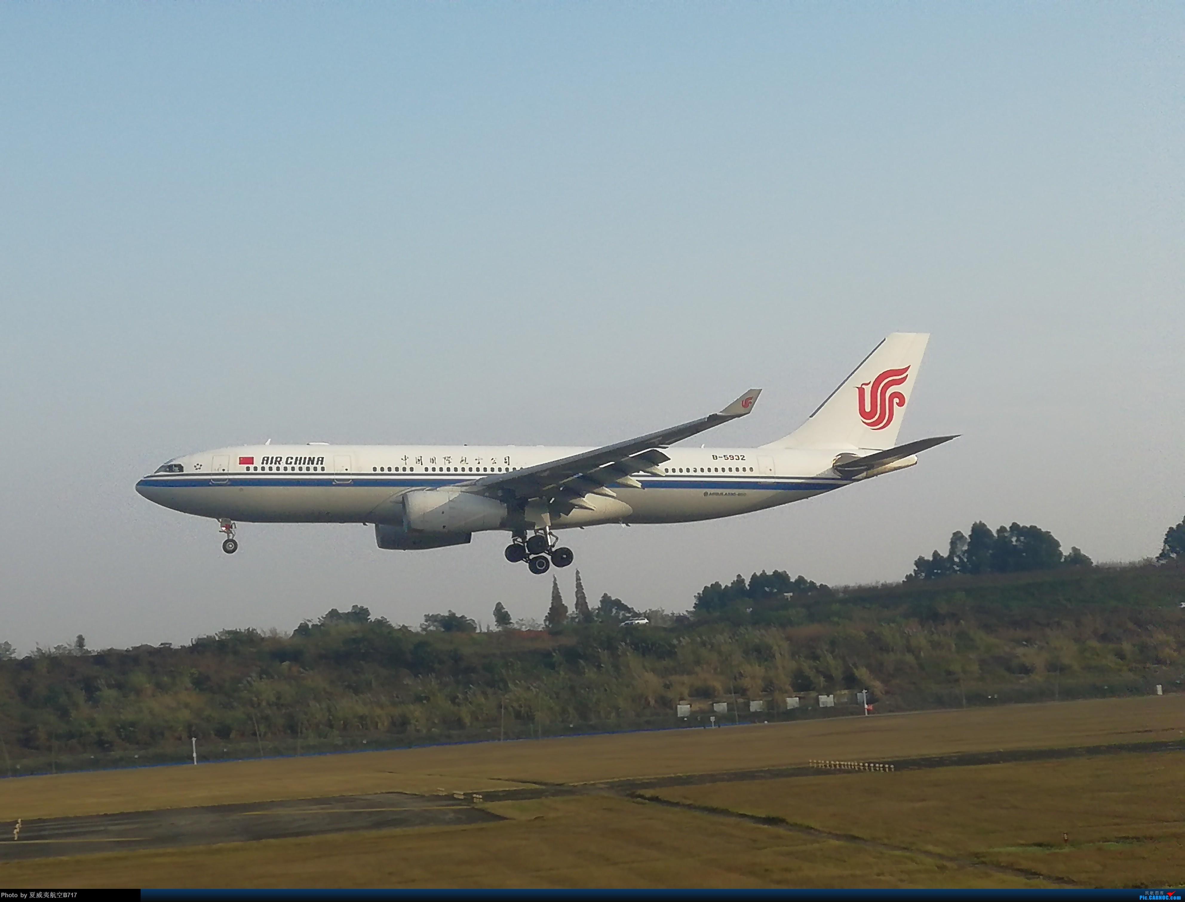 [原创]国航333降落成都 A330-200 B5932 成都双流国际机场