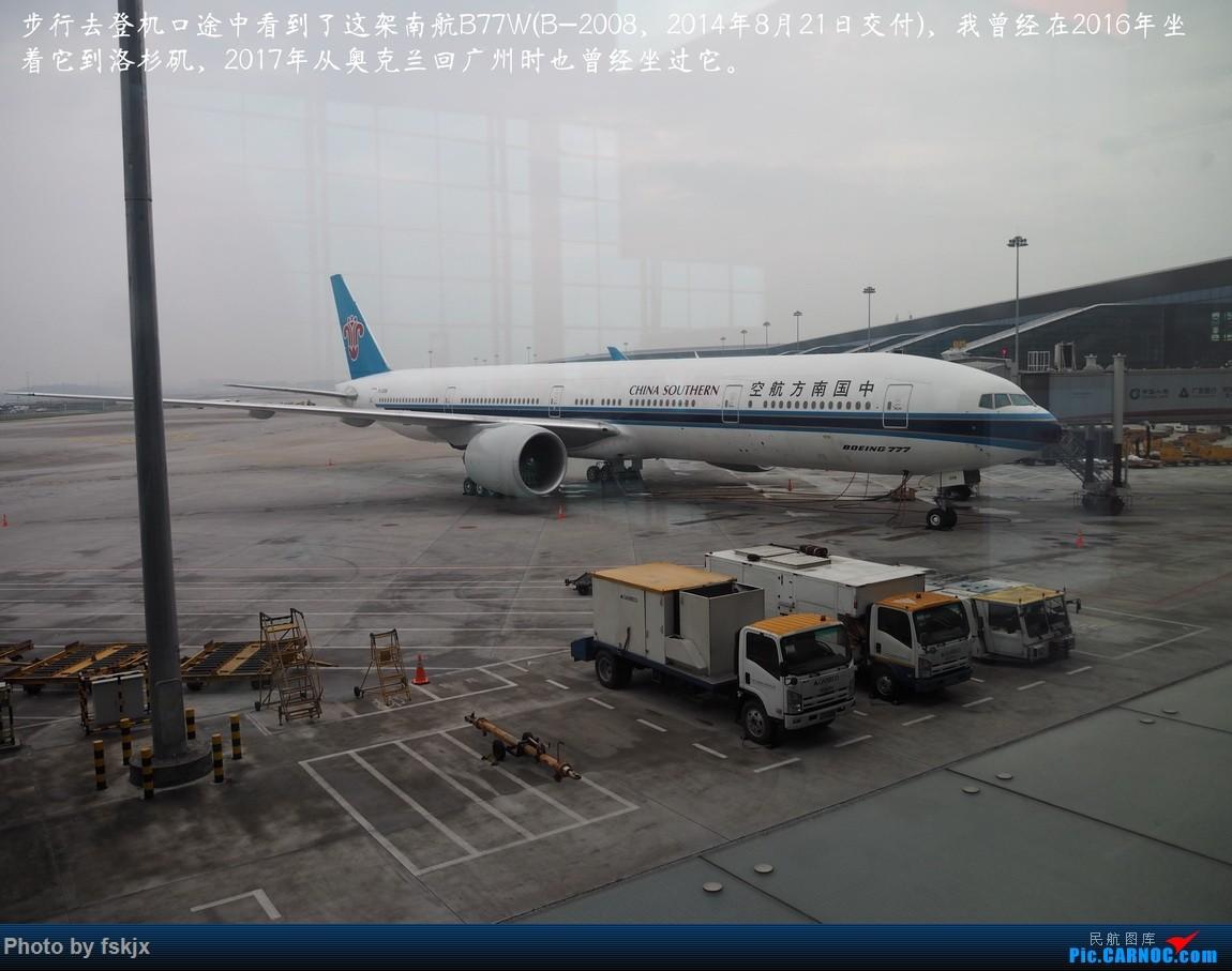 【fskjx的飞行游记☆76】大美青海 BOEING 777-300ER B-2008 中国广州白云国际机场