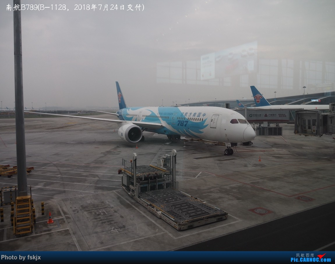 【fskjx的飞行游记☆76】大美青海 BOEING 787-9 B-1128 中国广州白云国际机场