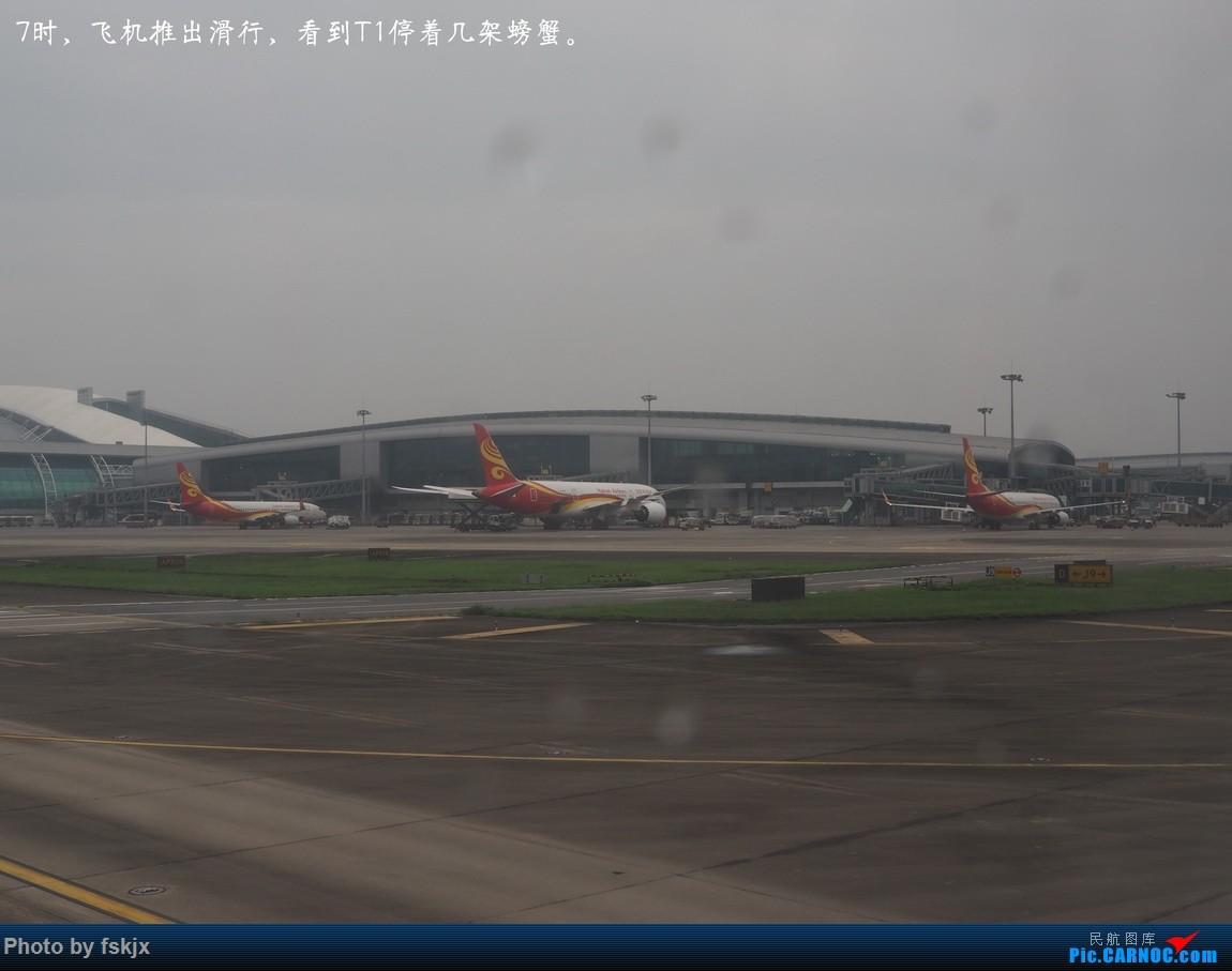 【fskjx的飞行游记☆76】大美青海    中国广州白云国际机场