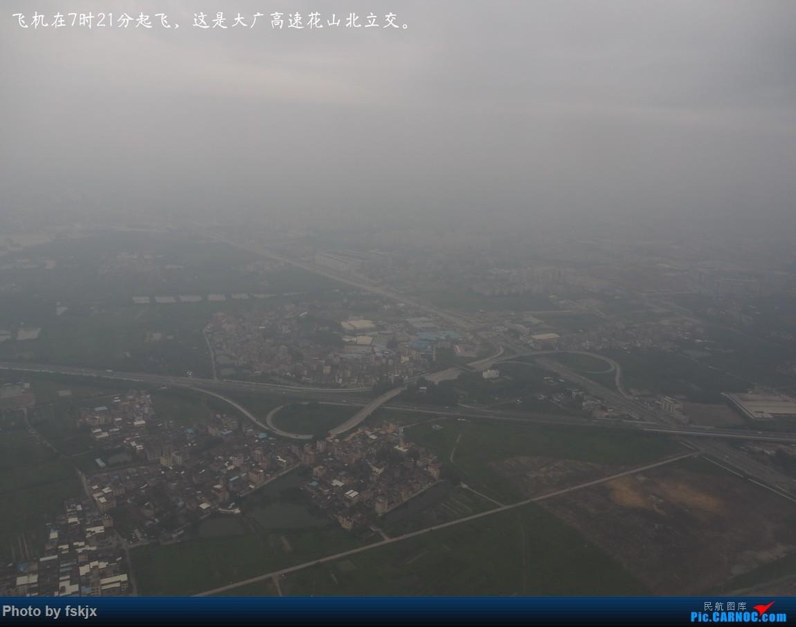 【fskjx的飞行游记☆76】大美青海 BOEING 747-8I B-2481 中国广州白云国际机场