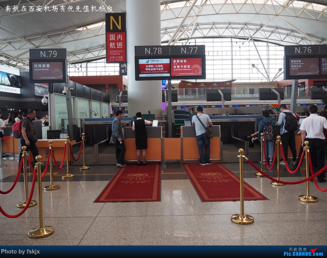 【fskjx的飞行游记☆76】大美青海    中国西安咸阳国际机场