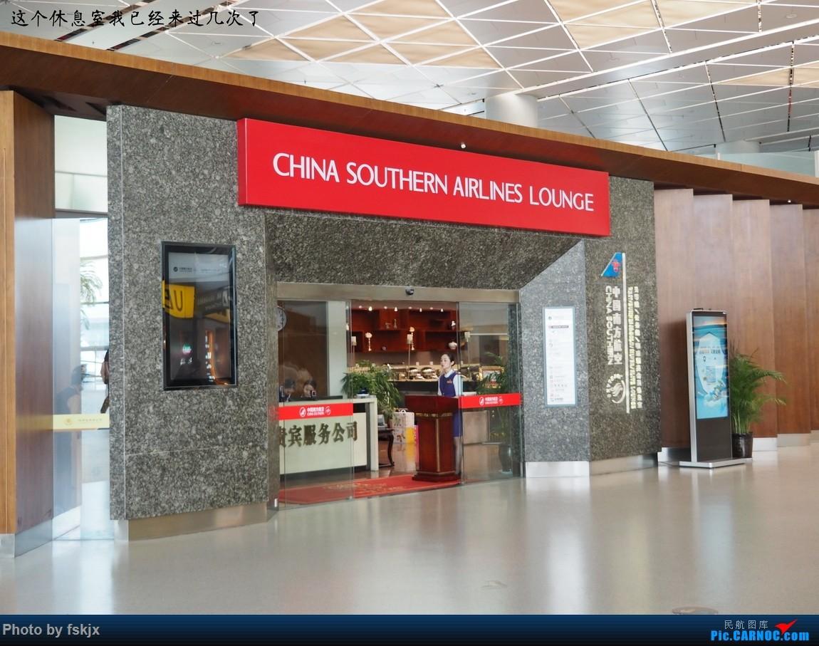【fskjx的飞行游记☆76】大美青海 AIRBUS A320-200 B-2356 中国西安咸阳国际机场 中国西安咸阳国际机场