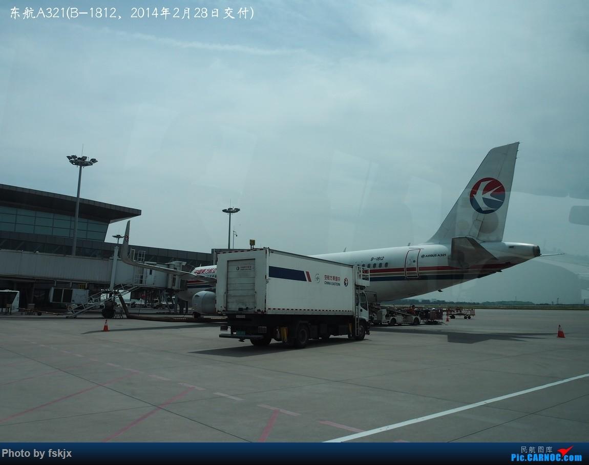 【fskjx的飞行游记☆76】大美青海 AIRBUS A321-200 B-1812 中国西安咸阳国际机场