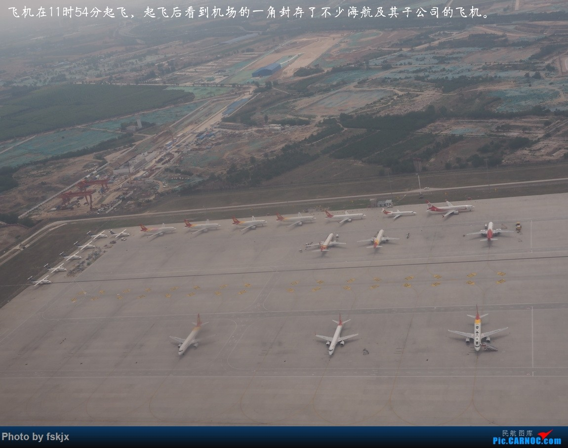 【fskjx的飞行游记☆76】大美青海 BOEING 737-800 B-5420 中国西安咸阳国际机场 中国西安咸阳国际机场