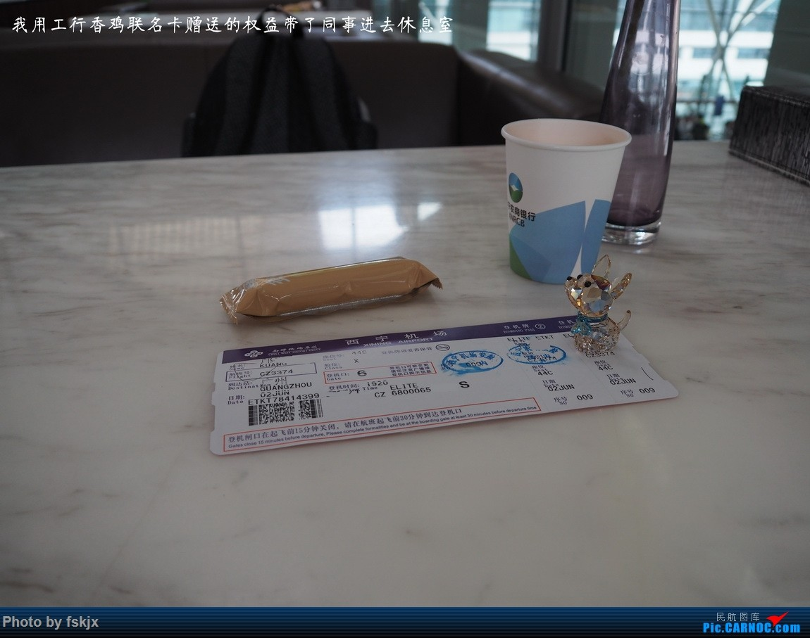 【fskjx的飞行游记☆76】大美青海    中国西宁曹家堡机场