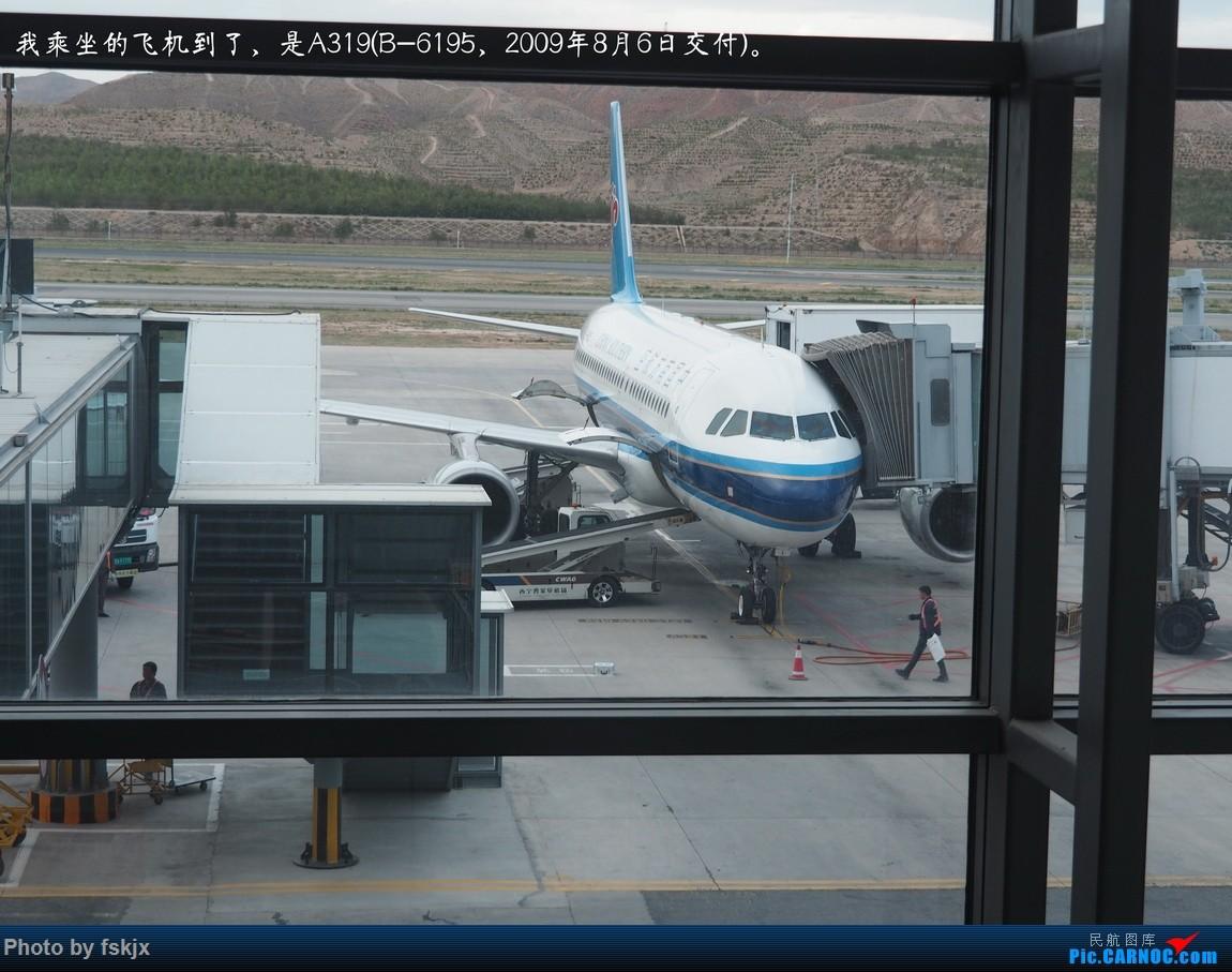 【fskjx的飞行游记☆76】大美青海 AIRBUS A319-100 B-6195 中国西宁曹家堡机场