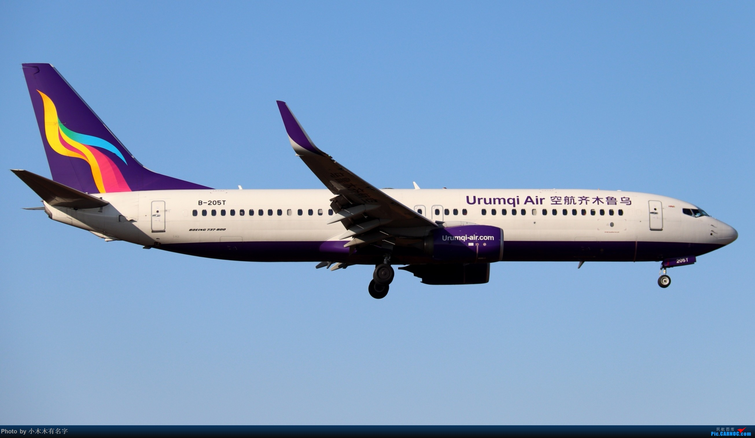 [原创]2019冬天的海口美兰 BOEING 737-800 B-205T 中国海口美兰国际机场
