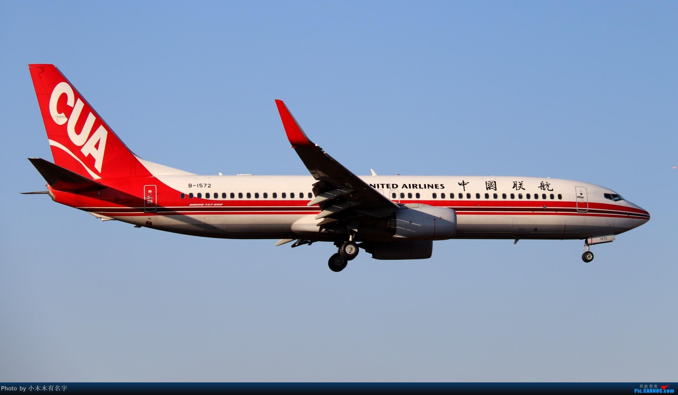 Re:[原创]2019冬天的海口美兰 BOEING 737-800 B-1572 中国海口美兰国际机场