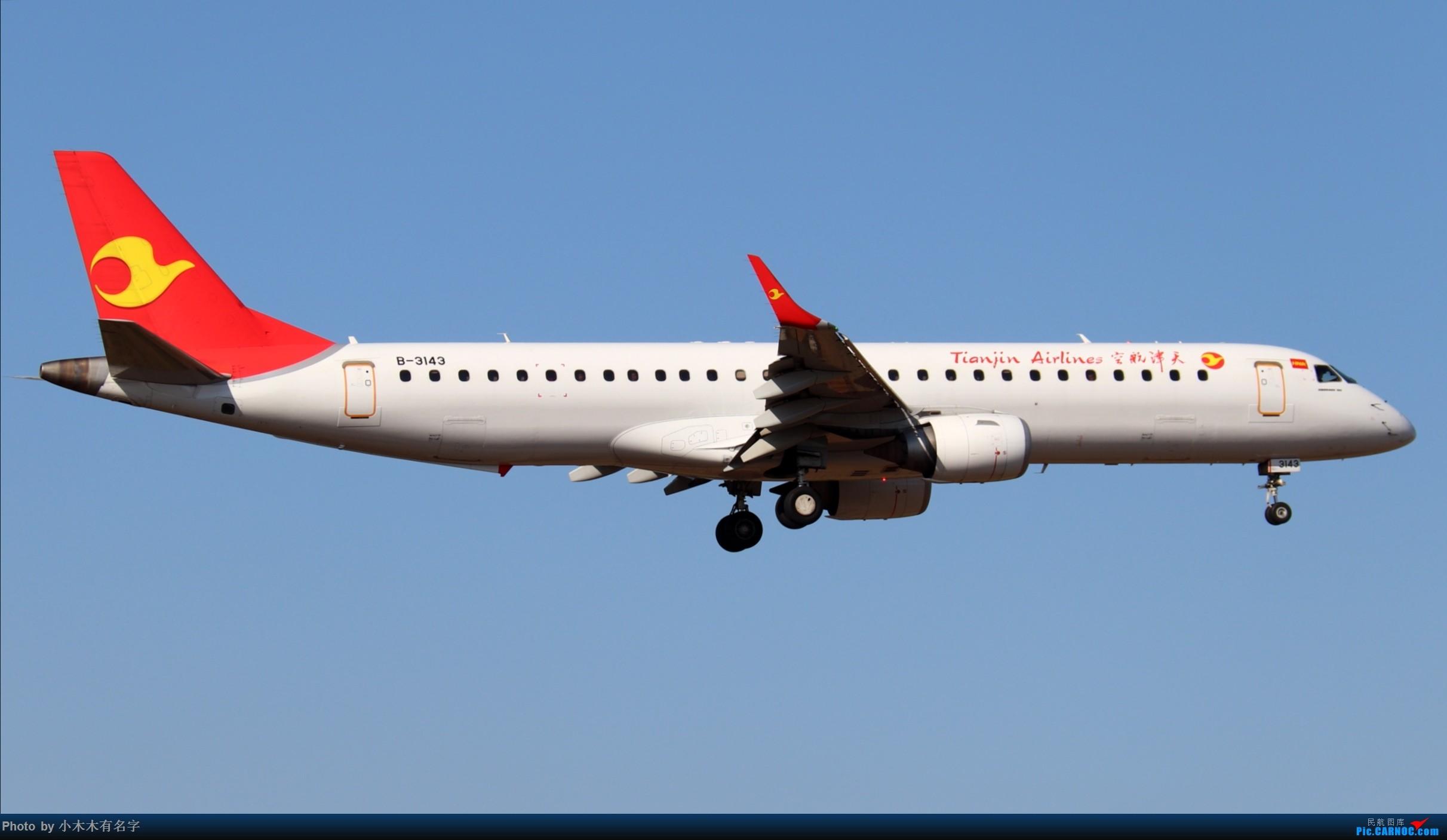 Re:[原创]2019冬天的海口美兰 EMBRAER E-195 B-3143 中国海口美兰国际机场