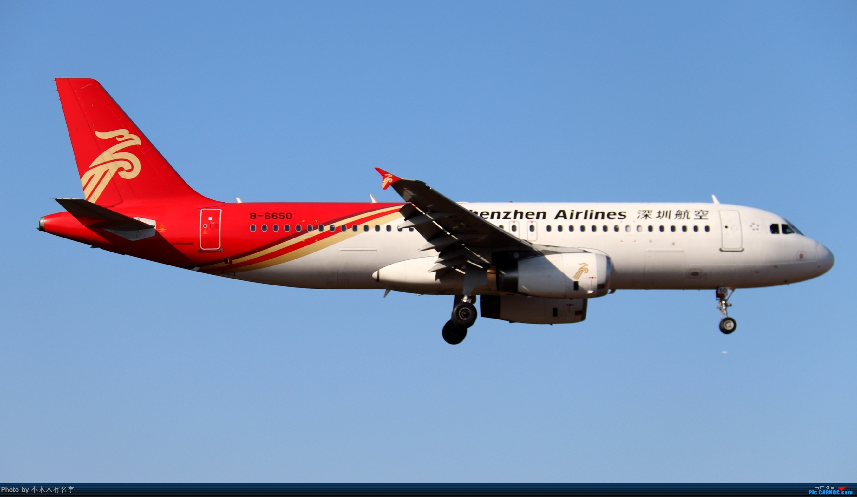 Re:[原创]2019冬天的海口美兰 AIRBUS A320-200 B-6650 中国海口美兰国际机场