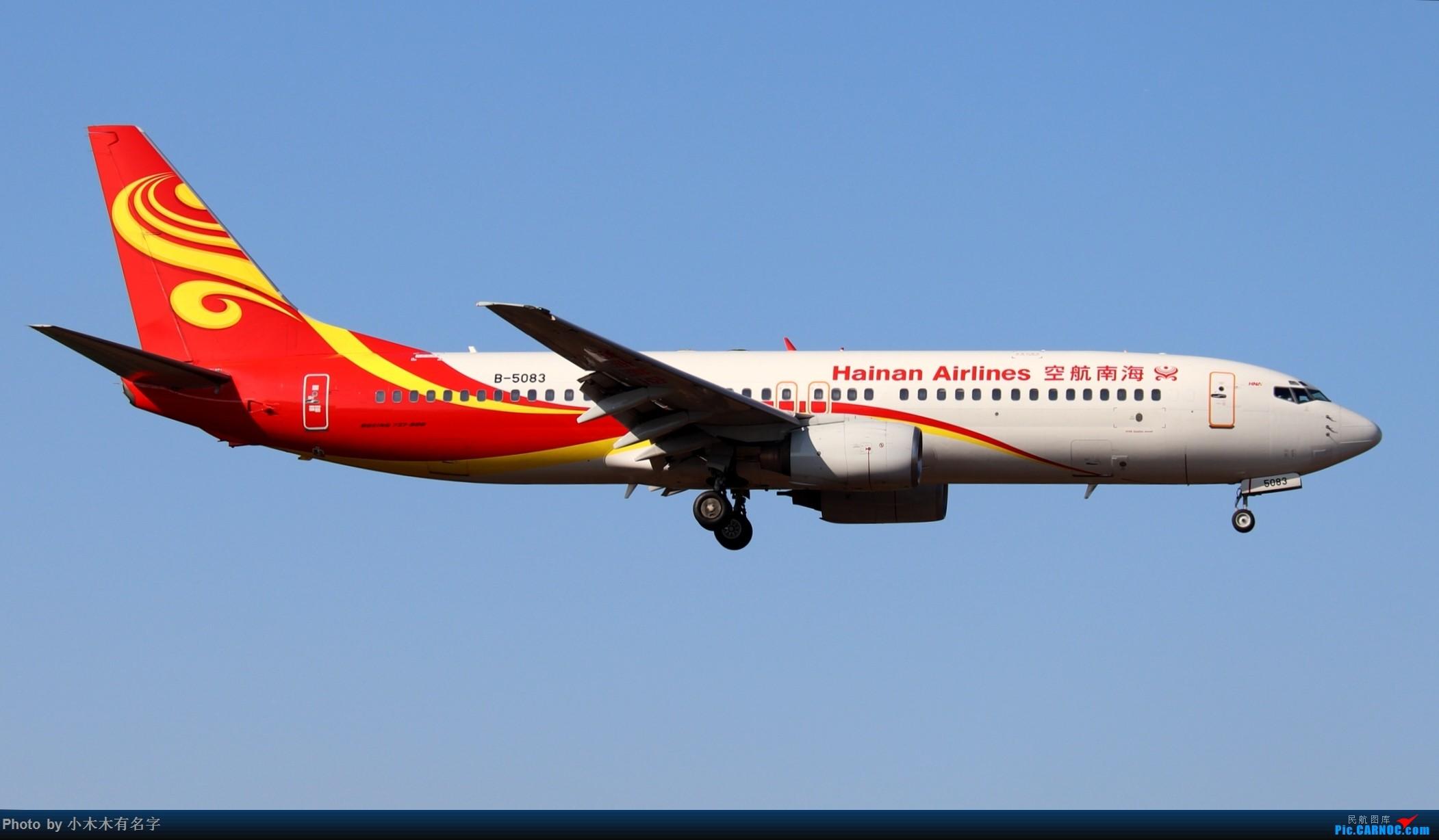 Re:[原创]2019冬天的海口美兰 BOEING 737-800 B-5083 中国海口美兰国际机场