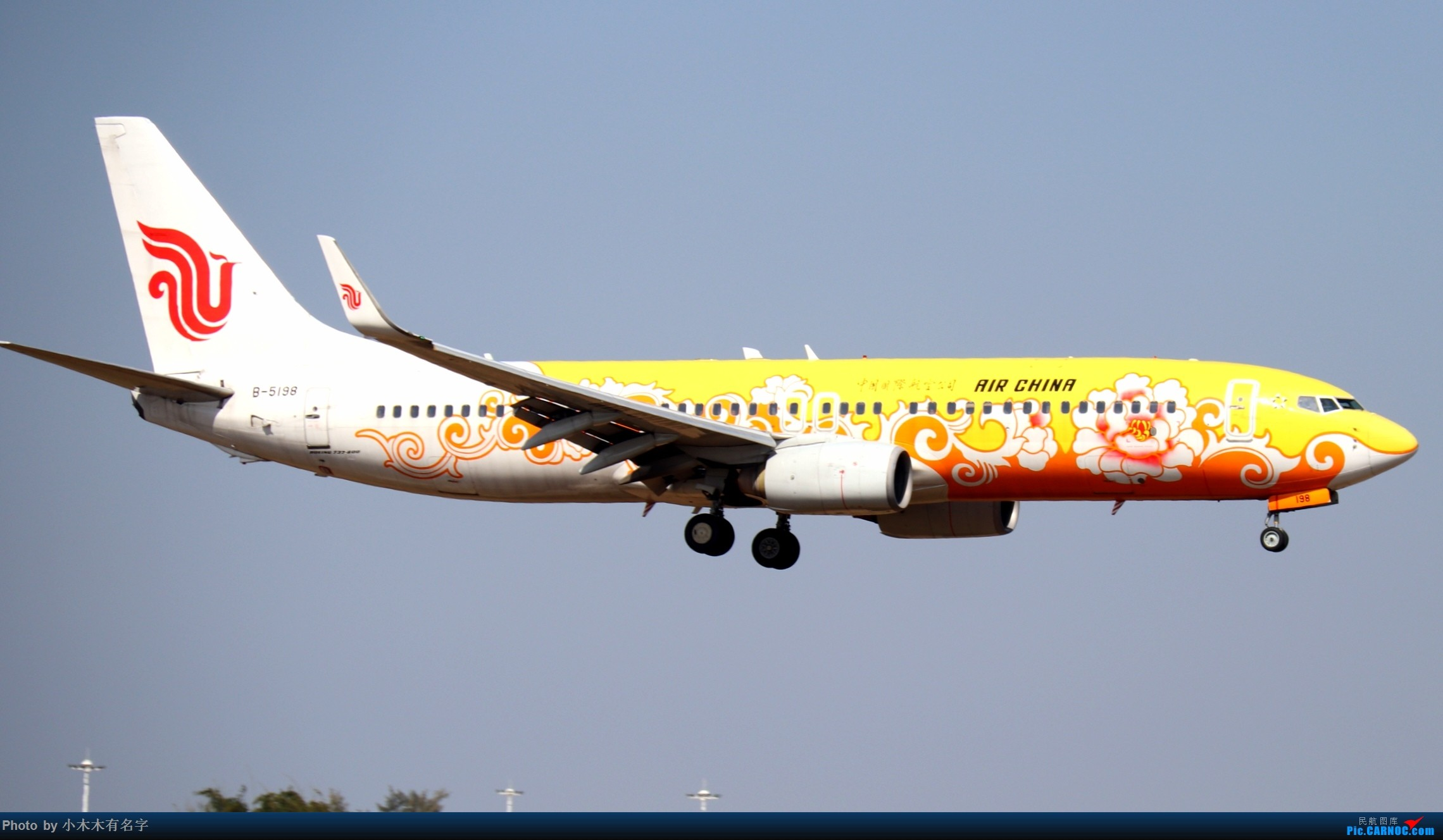 Re:[原创]2019冬天的海口美兰 BOEING 737-800 B-5198 中国海口美兰国际机场