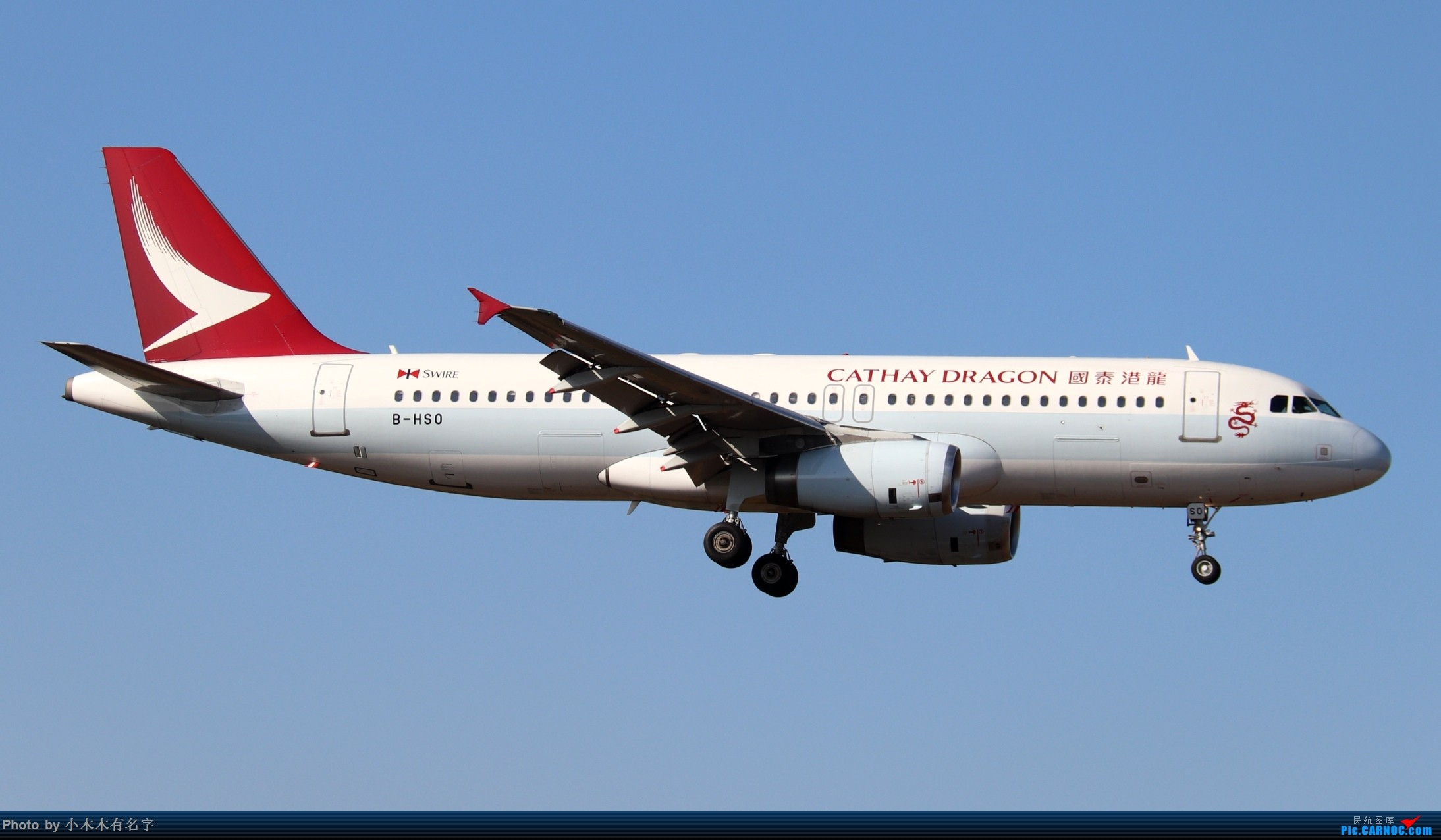 Re:[原创]2019冬天的海口美兰 AIRBUS A320-200 B-HSO 中国海口美兰国际机场