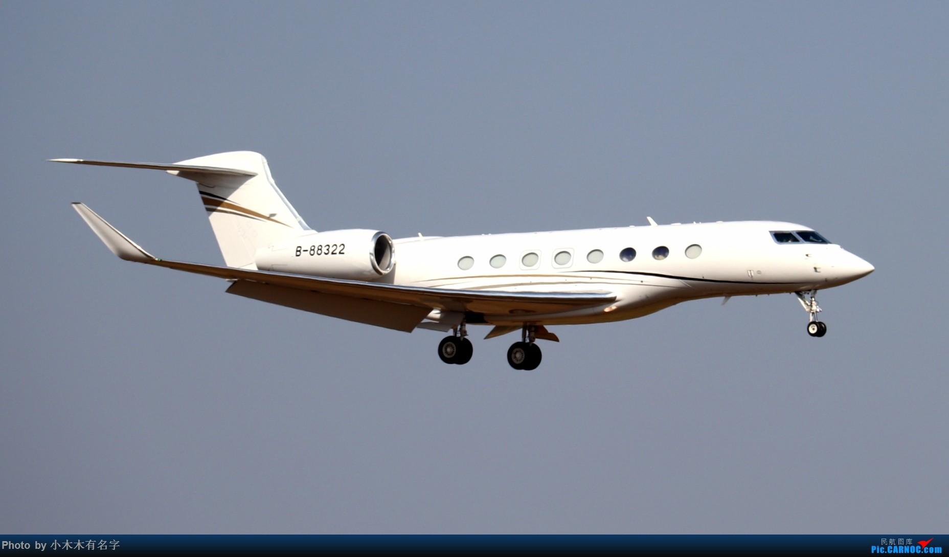 Re:[原创]2019冬天的海口美兰 G650ER  中国海口美兰国际机场