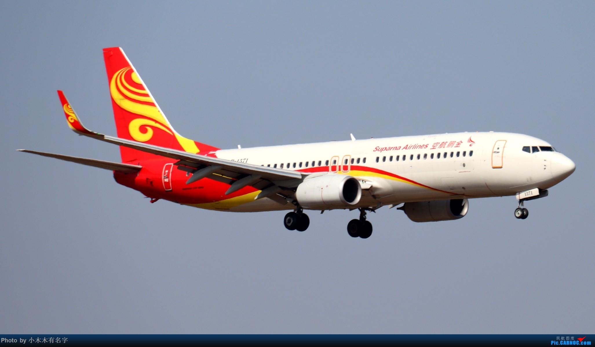 Re:[原创]2019冬天的海口美兰 BOEING 737-800 B-1571 中国海口美兰国际机场