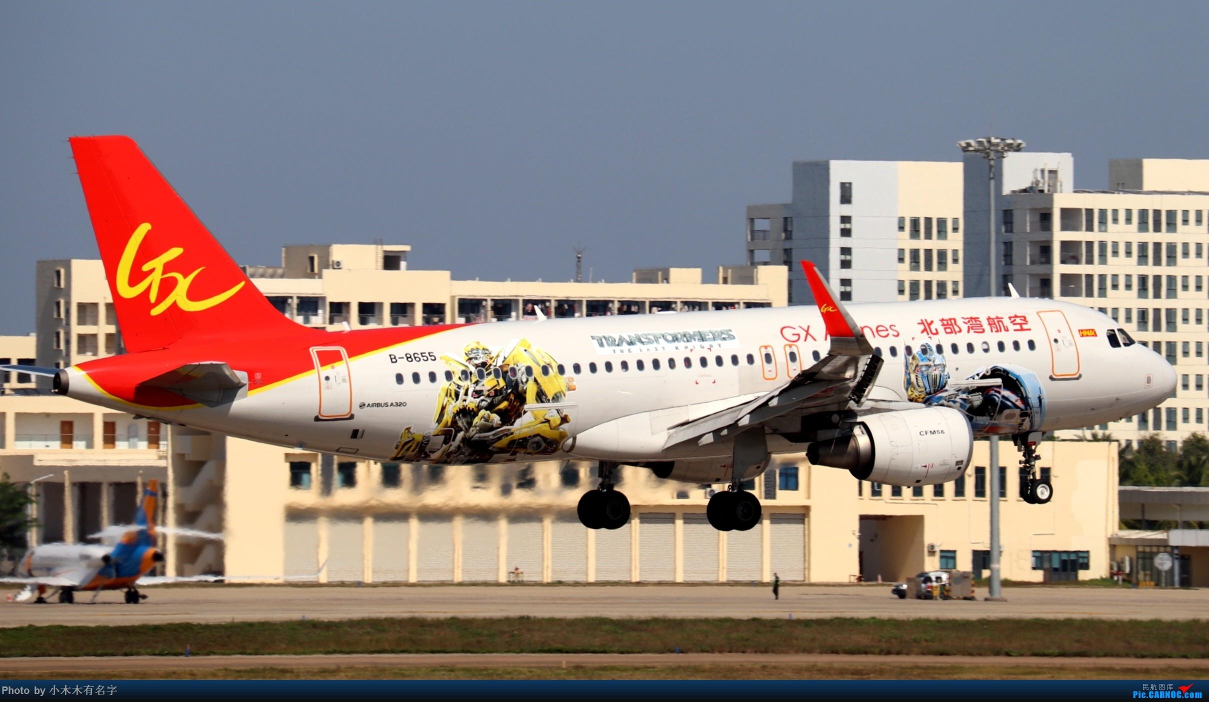 Re:[原创]2019冬天的海口美兰 AIRBUS A320-200 B-8655 中国海口美兰国际机场