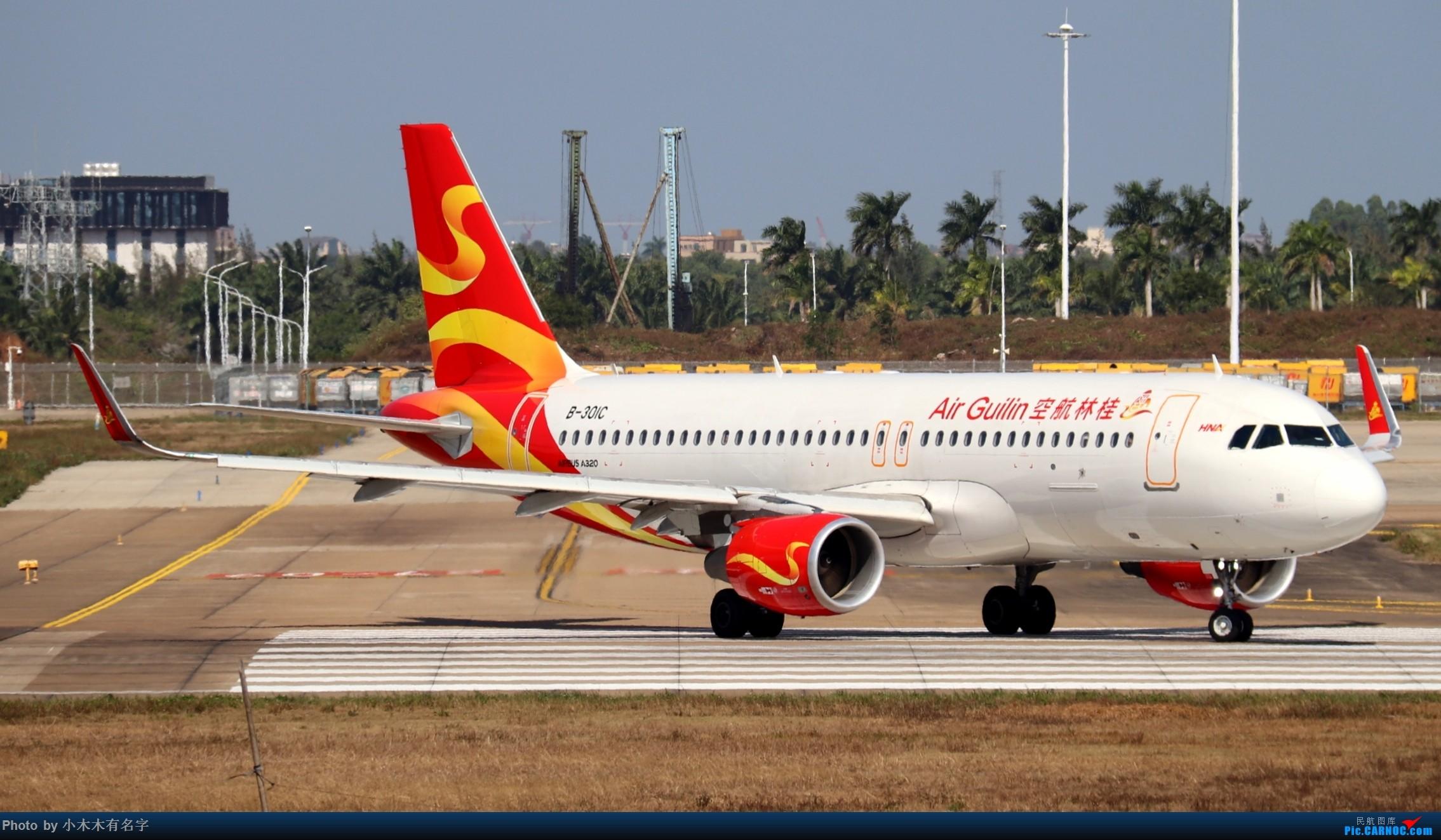 Re:[原创]2019冬天的海口美兰 AIRBUS A320-200 B-301C 中国海口美兰国际机场