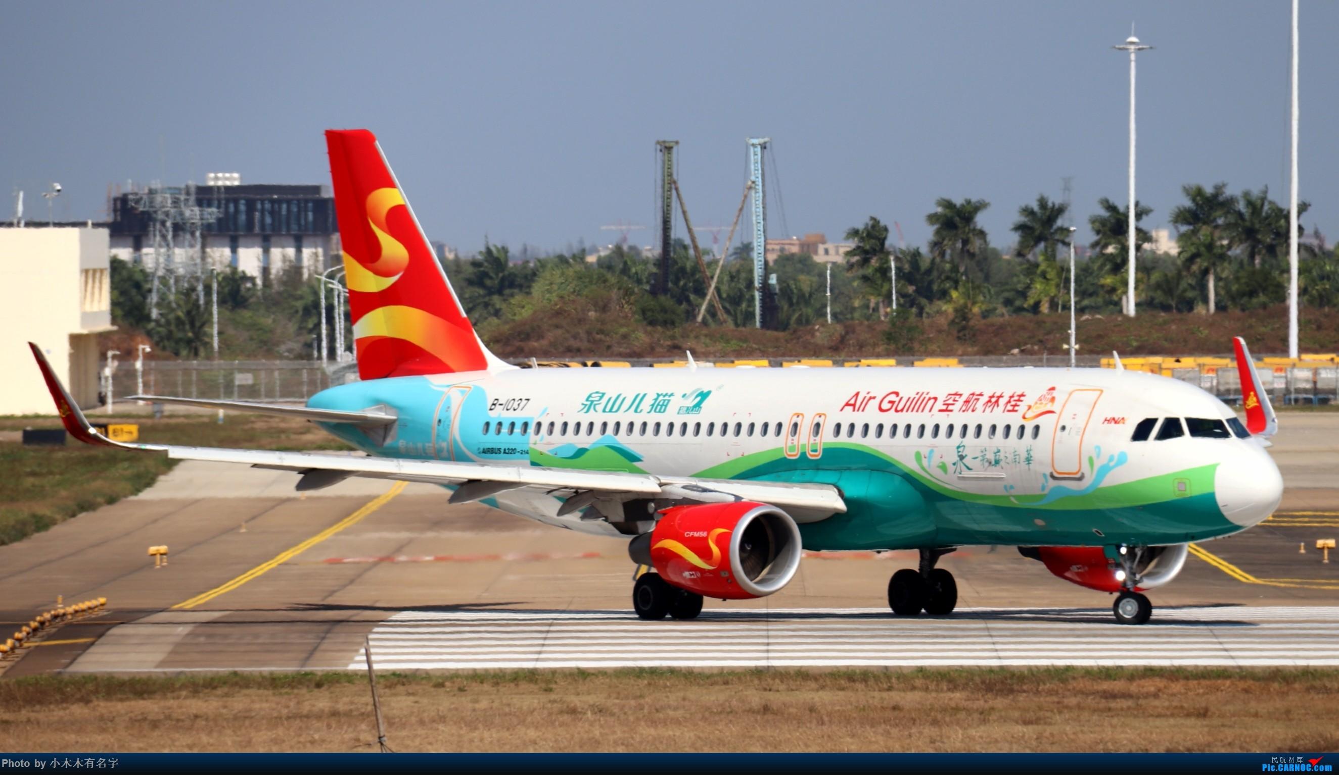 Re:[原创]2019冬天的海口美兰 AIRBUS A320-200 B-1037 中国海口美兰国际机场