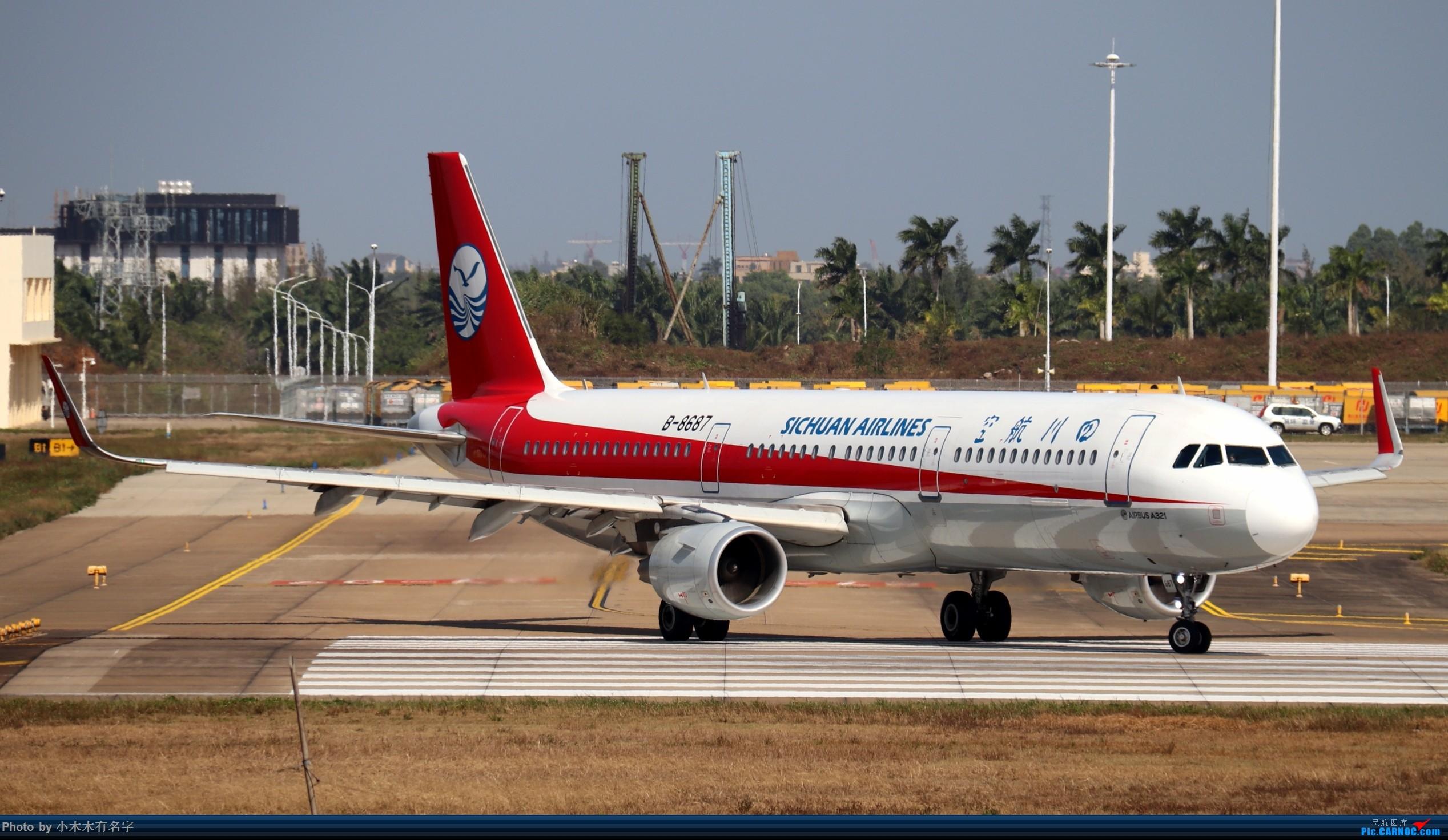 Re:[原创]2019冬天的海口美兰 AIRBUS A321-200 B-8687 中国海口美兰国际机场