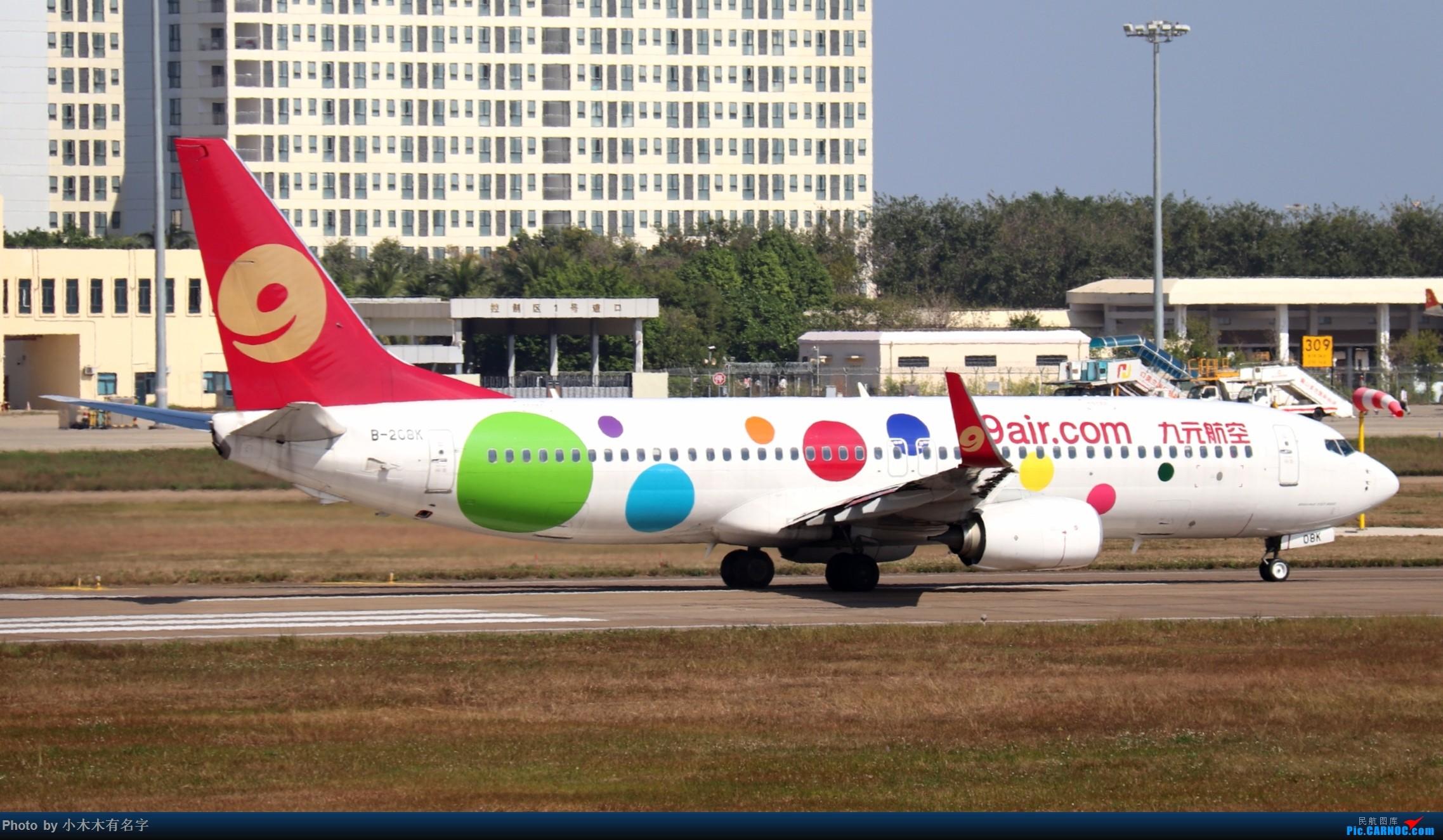 Re:[原创]2019冬天的海口美兰 BOEING 737-800 B-208K 中国海口美兰国际机场