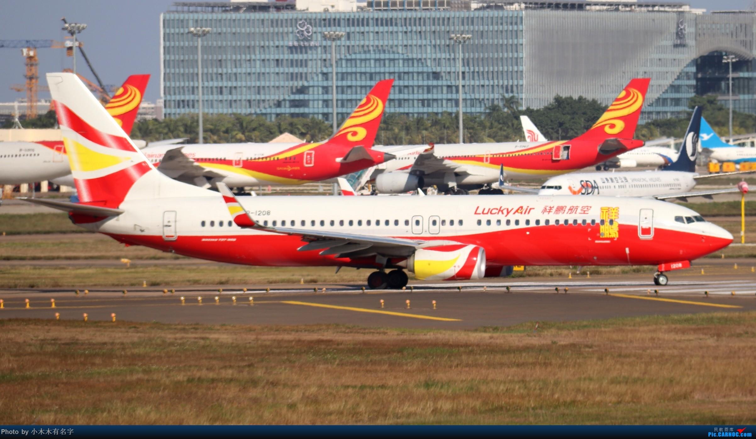 Re:[原创]2019冬天的海口美兰 BOEING 737-800 B-1208 中国海口美兰国际机场