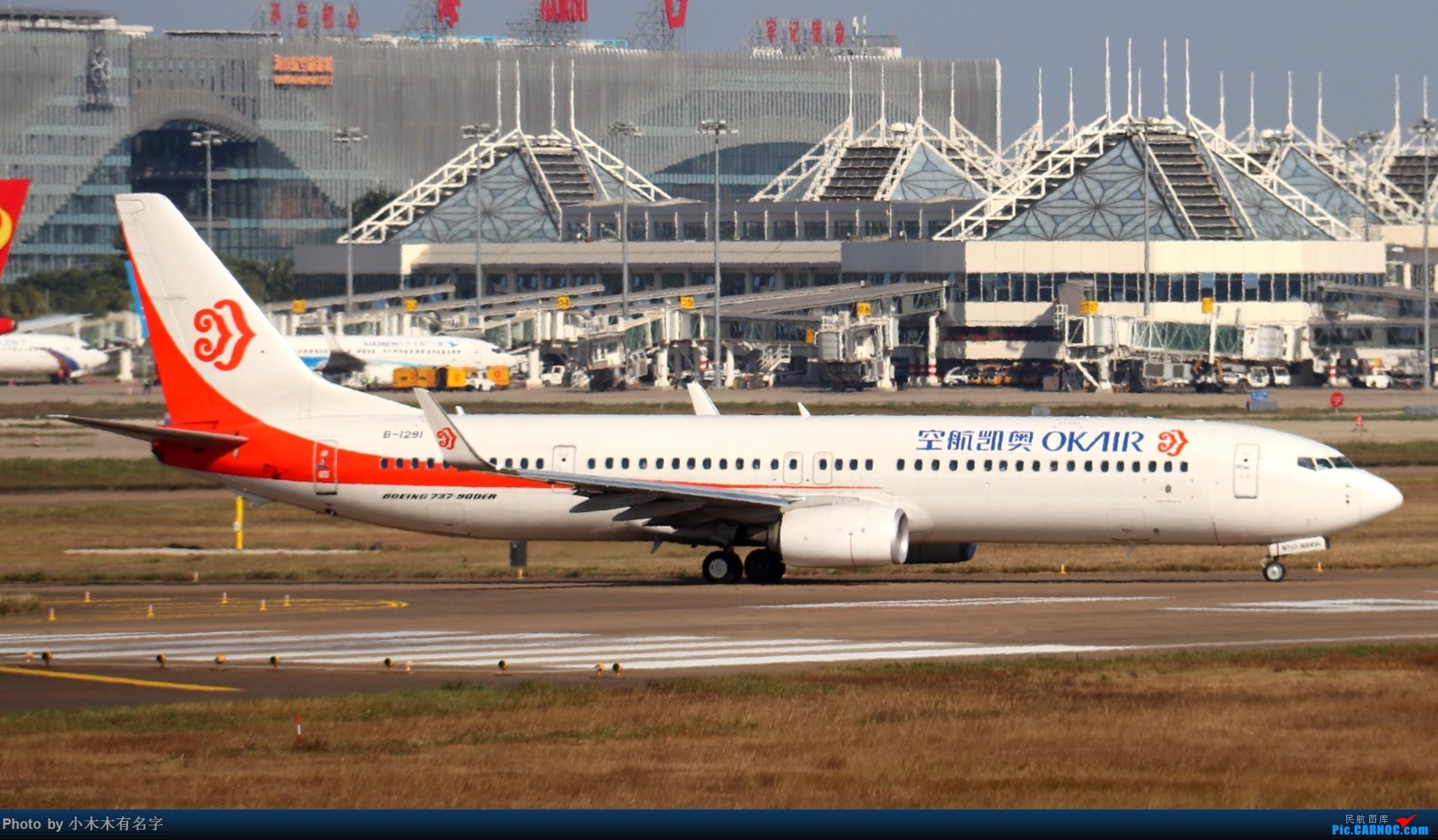 Re:[原创]2019冬天的海口美兰 BOEING 737-900ER B-1291 中国海口美兰国际机场
