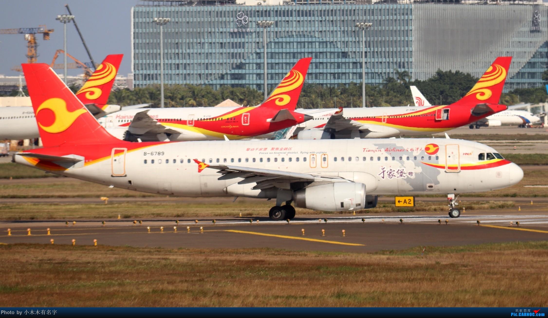 Re:[原创]2019冬天的海口美兰 AIRBUS A320-200 B-6789 中国海口美兰国际机场