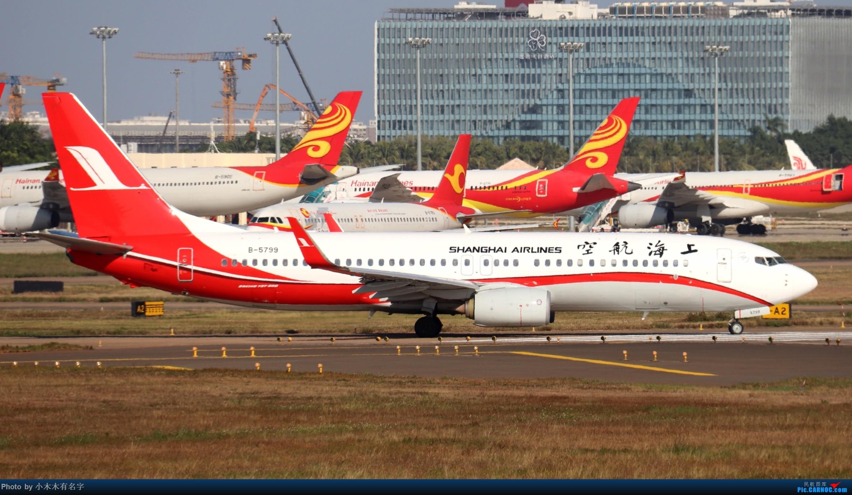 Re:[原创]2019冬天的海口美兰 BOEING 737-800 B-5799 中国海口美兰国际机场