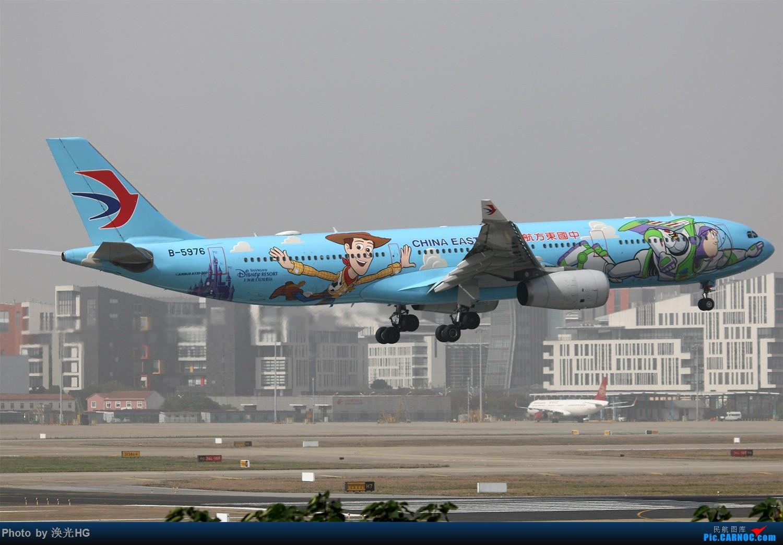 Re:[原创]最近几次在虹桥的图 AIRBUS A330-300 B-5976 中国上海虹桥国际机场