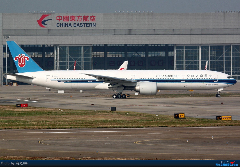 Re:[原创]最近几次在虹桥的图 BOEING 777-300ER B-2008 中国上海虹桥国际机场