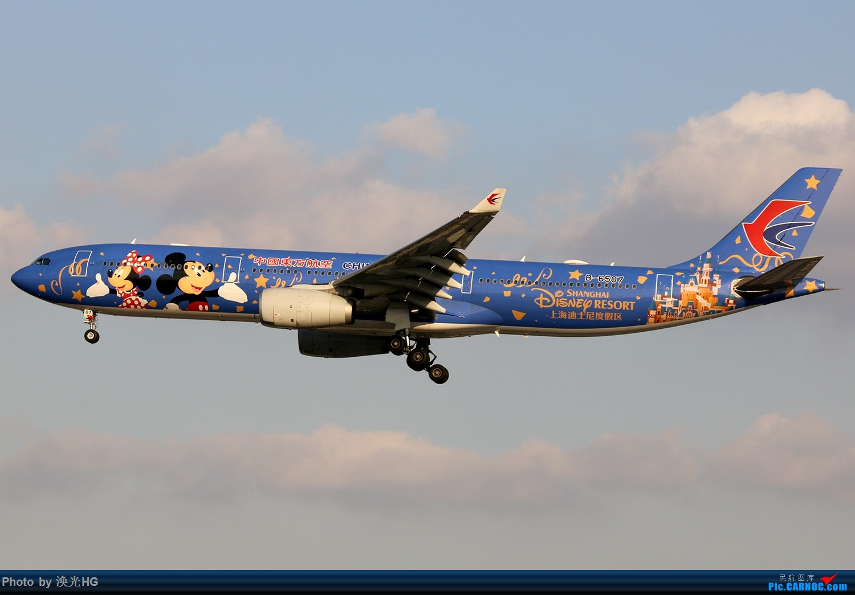 Re:[原创]最近几次在虹桥的图 AIRBUS A330-300 B-6507 中国上海虹桥国际机场