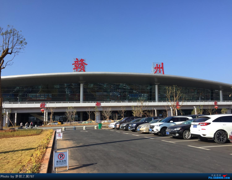 Re:[原创]打卡赣州黄金机场,以及体验8L祥鹏航空    中国赣州黄金机场