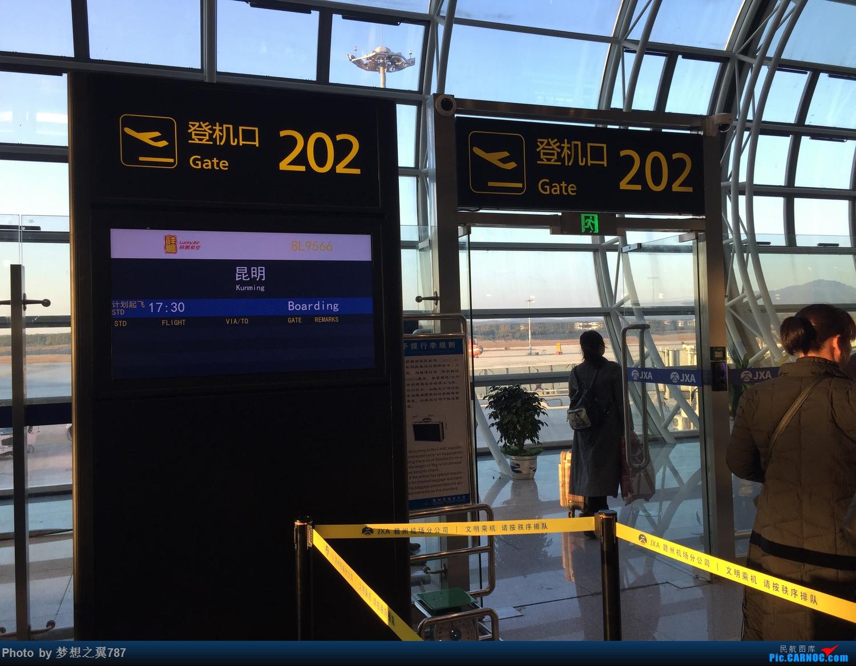 Re:打卡贛州黃金機場,以及體驗8L祥鵬航空